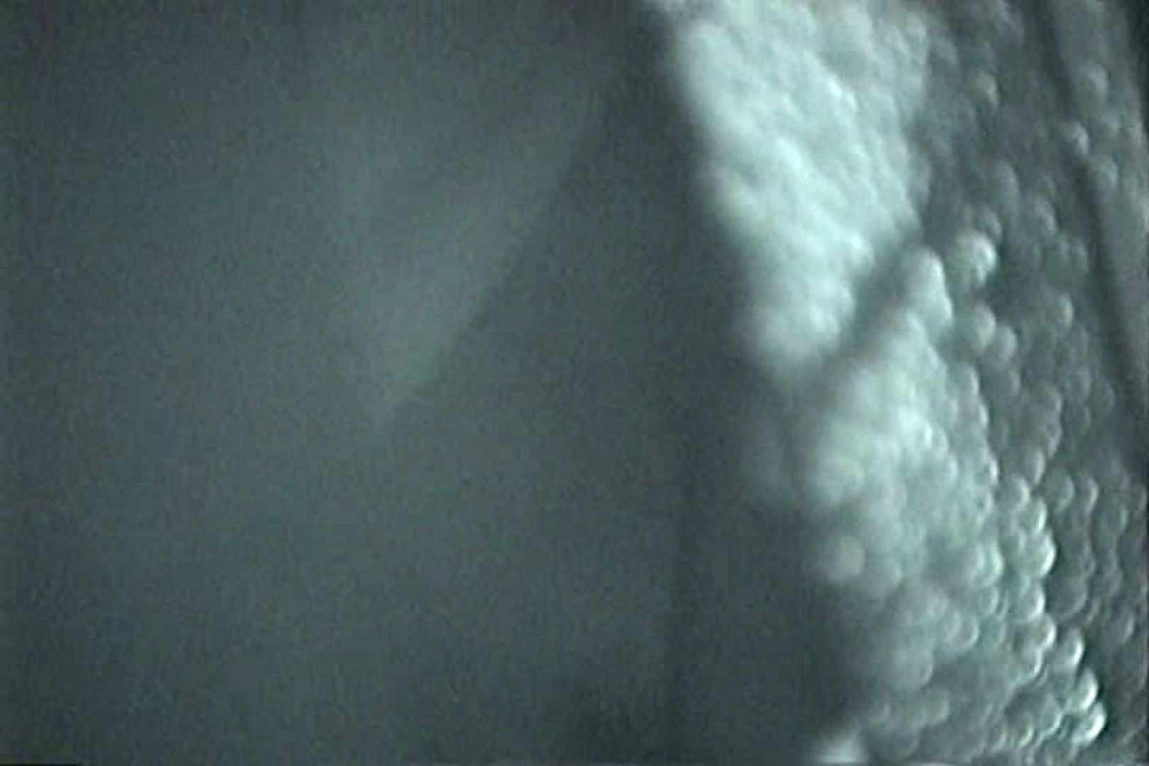 充血監督の深夜の運動会Vol.119 カップル盗撮  85画像 12