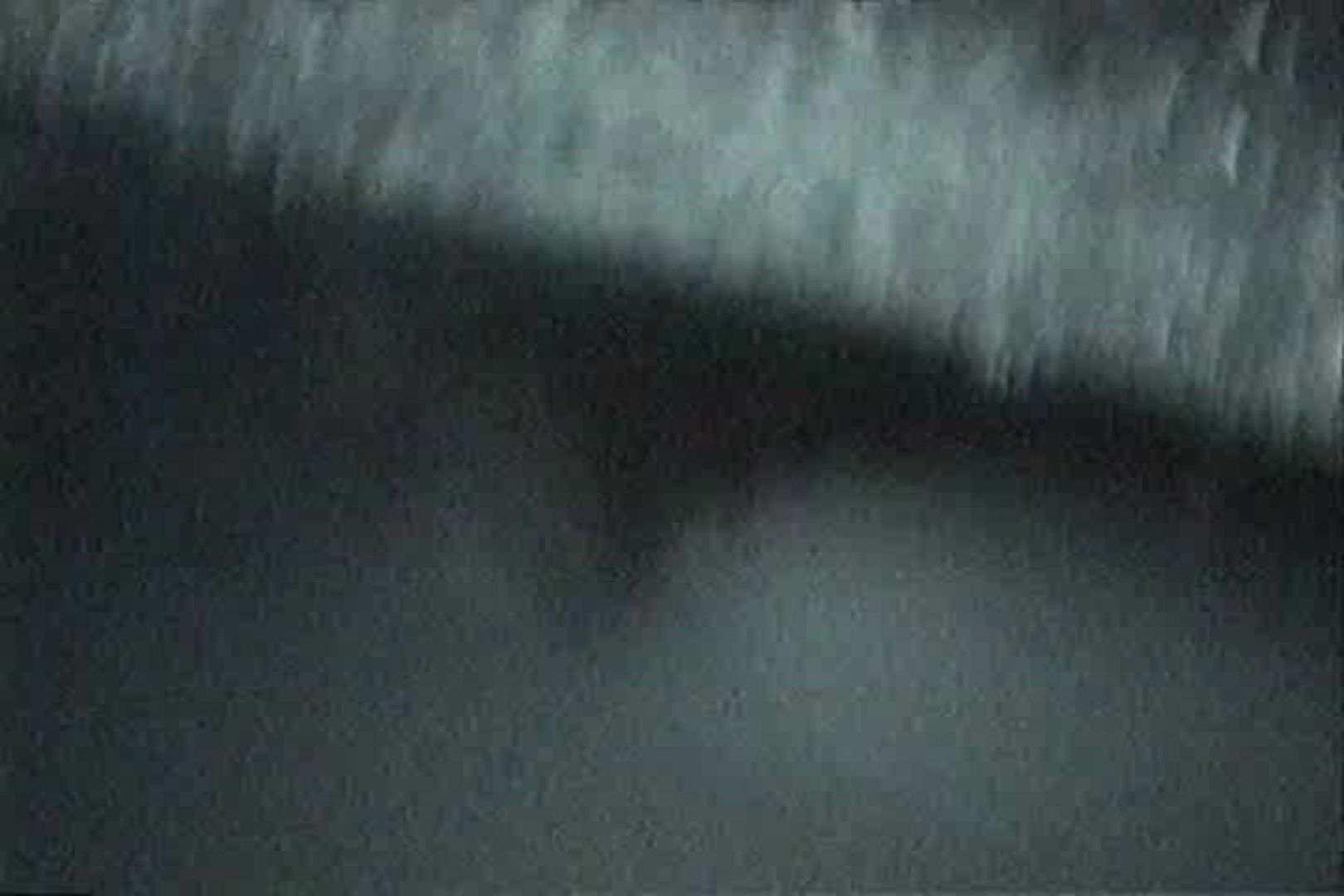 充血監督の深夜の運動会Vol.119 エッチなセックス ぱこり動画紹介 85画像 18