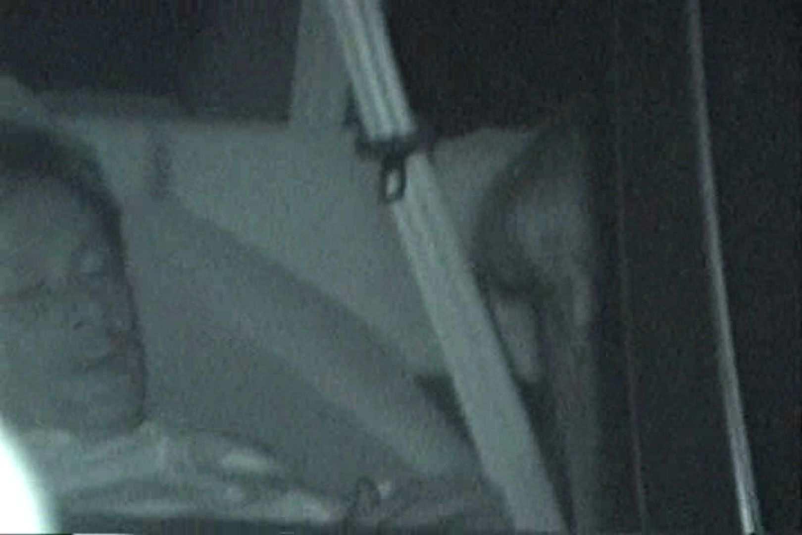 充血監督の深夜の運動会Vol.119 カップル盗撮   エロティックなOL  85画像 21