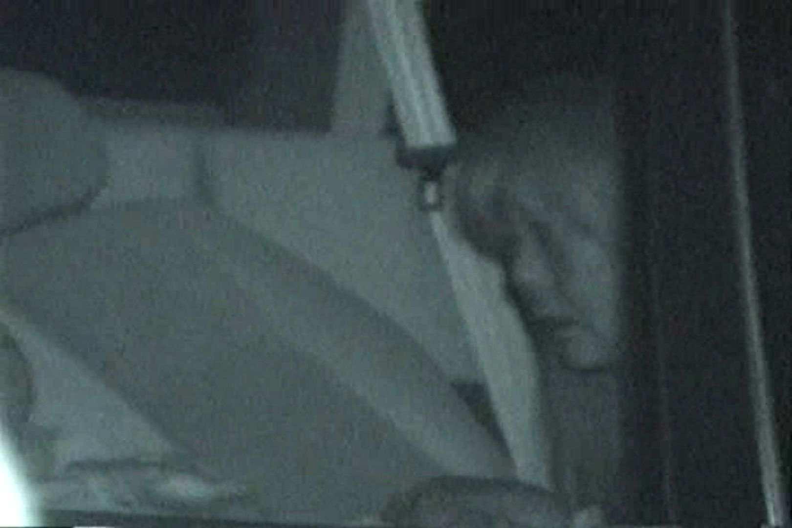 充血監督の深夜の運動会Vol.119 エッチなセックス ぱこり動画紹介 85画像 22