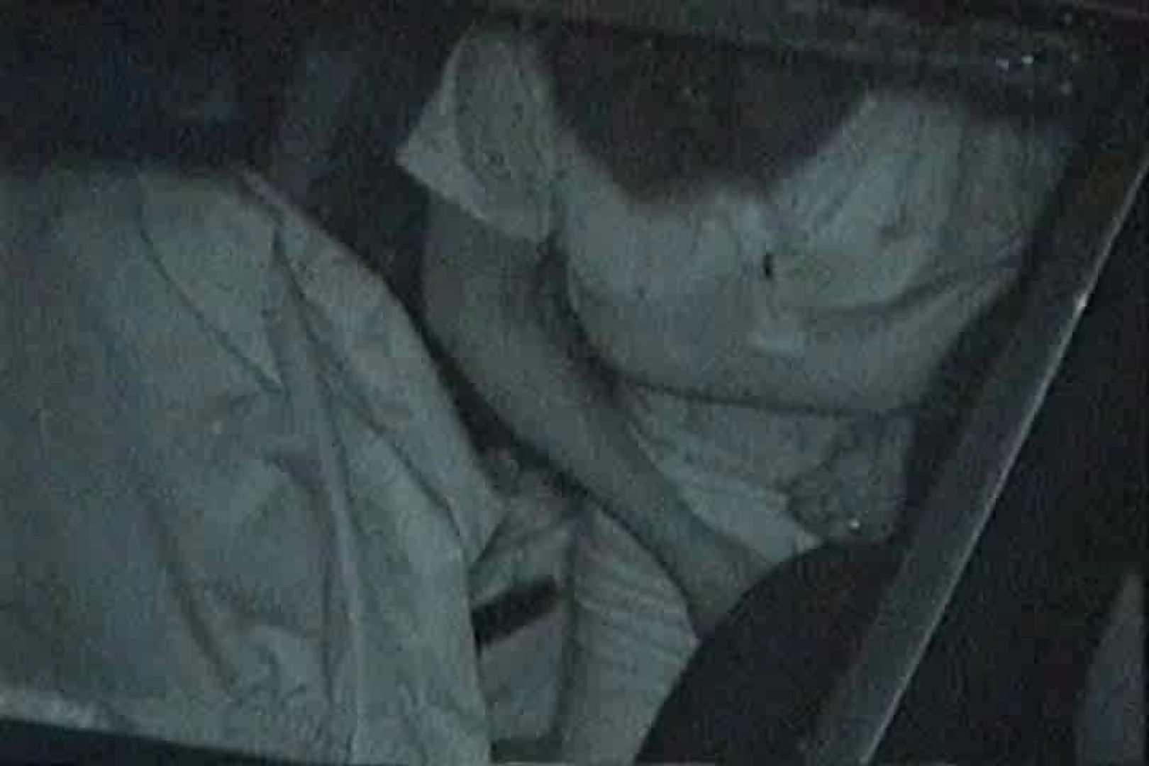 充血監督の深夜の運動会Vol.119 カップル盗撮  85画像 60