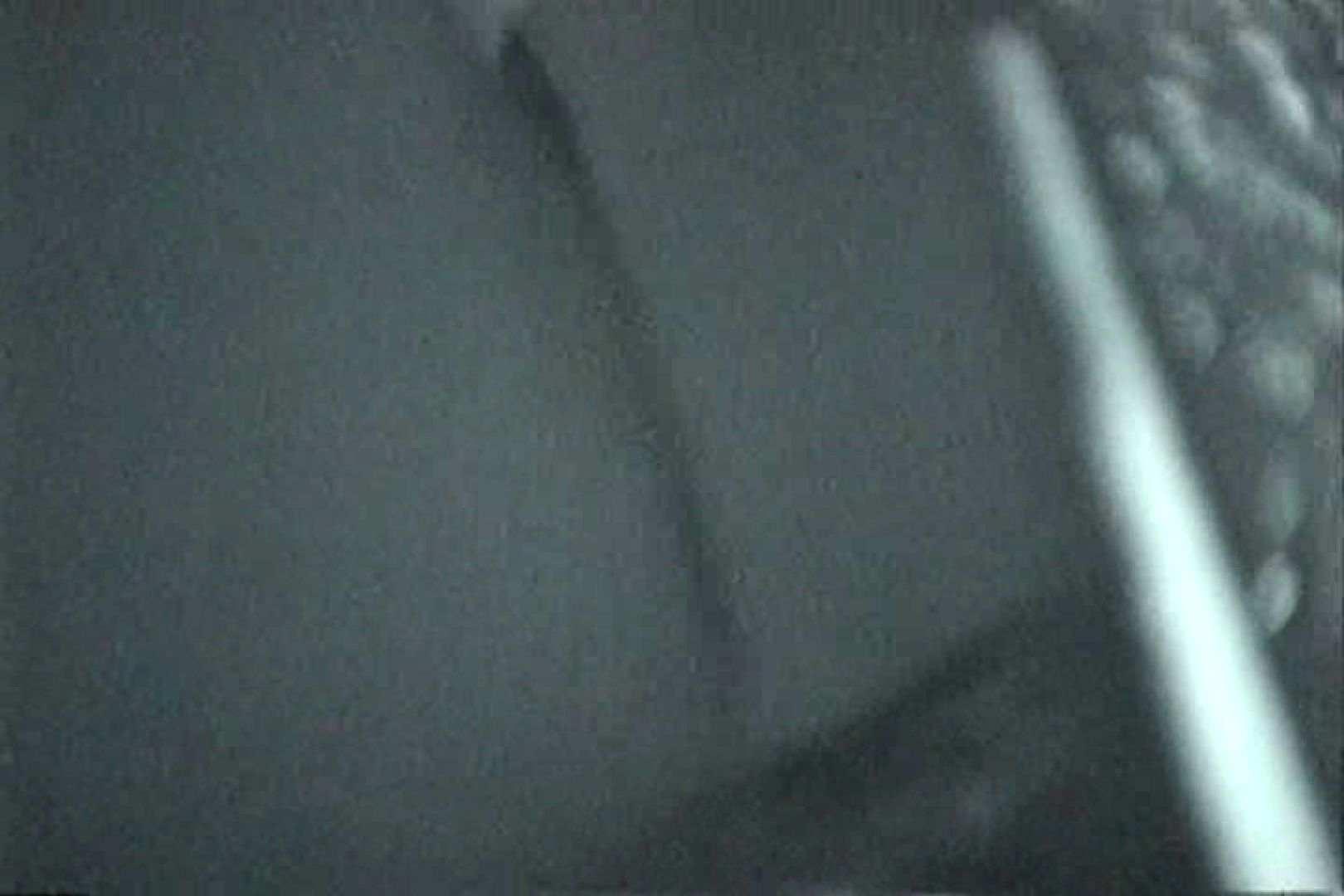 充血監督の深夜の運動会Vol.119 エッチなセックス ぱこり動画紹介 85画像 82