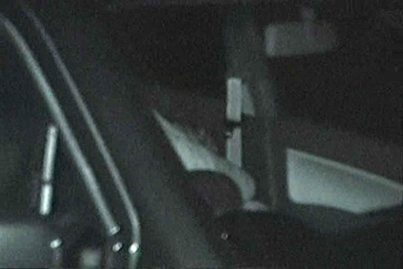 充血監督の深夜の運動会Vol.123 エッチなセックス アダルト動画キャプチャ 107画像 2