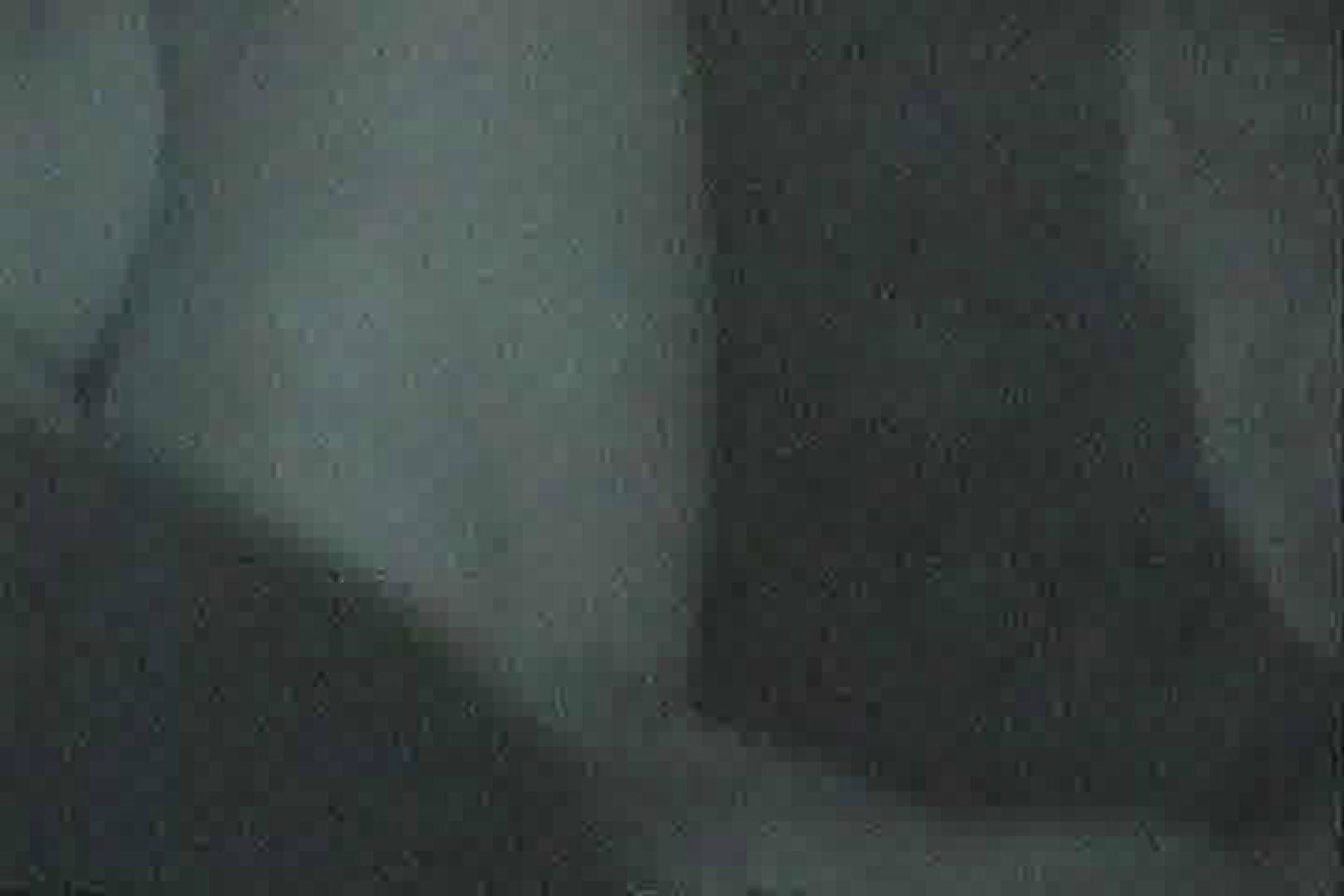 充血監督の深夜の運動会Vol.123 カップル盗撮  107画像 15