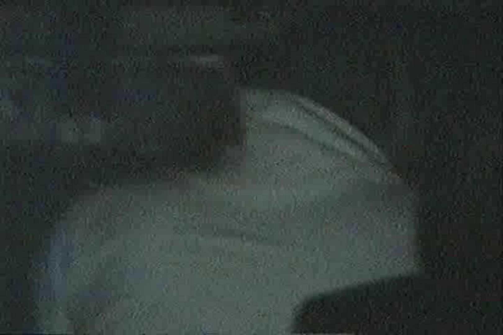 充血監督の深夜の運動会Vol.123 エッチなセックス アダルト動画キャプチャ 107画像 50