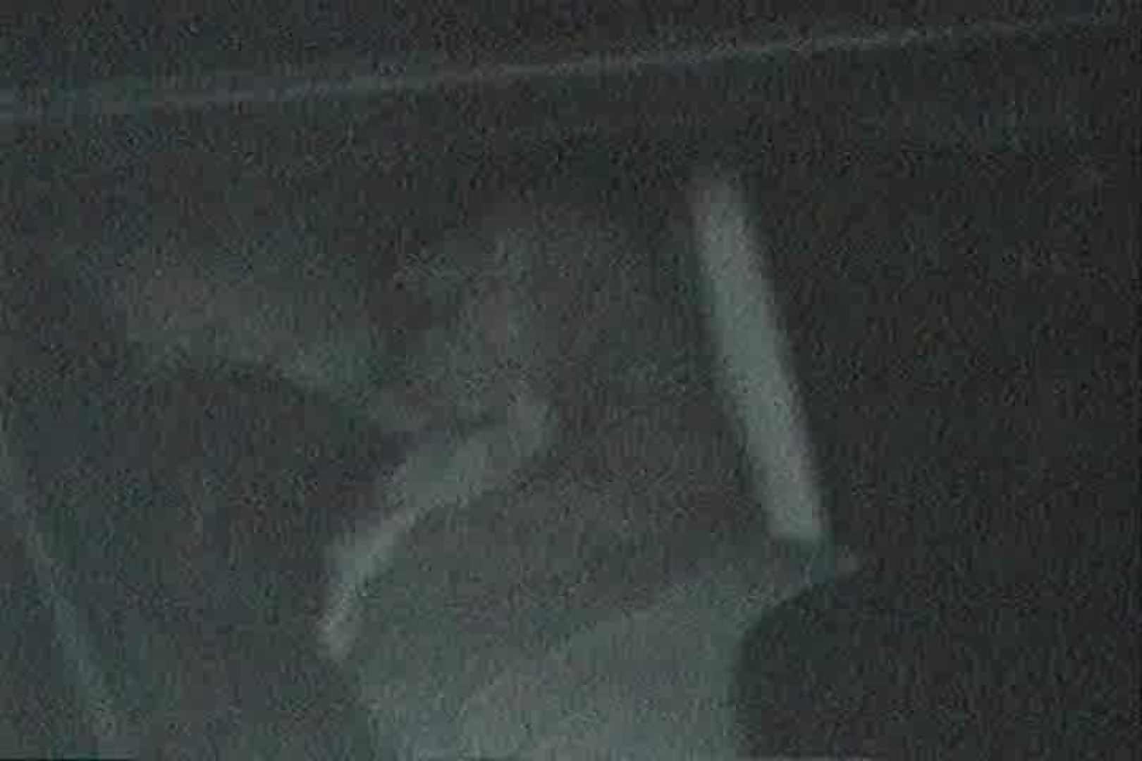 充血監督の深夜の運動会Vol.123 エッチなセックス アダルト動画キャプチャ 107画像 68
