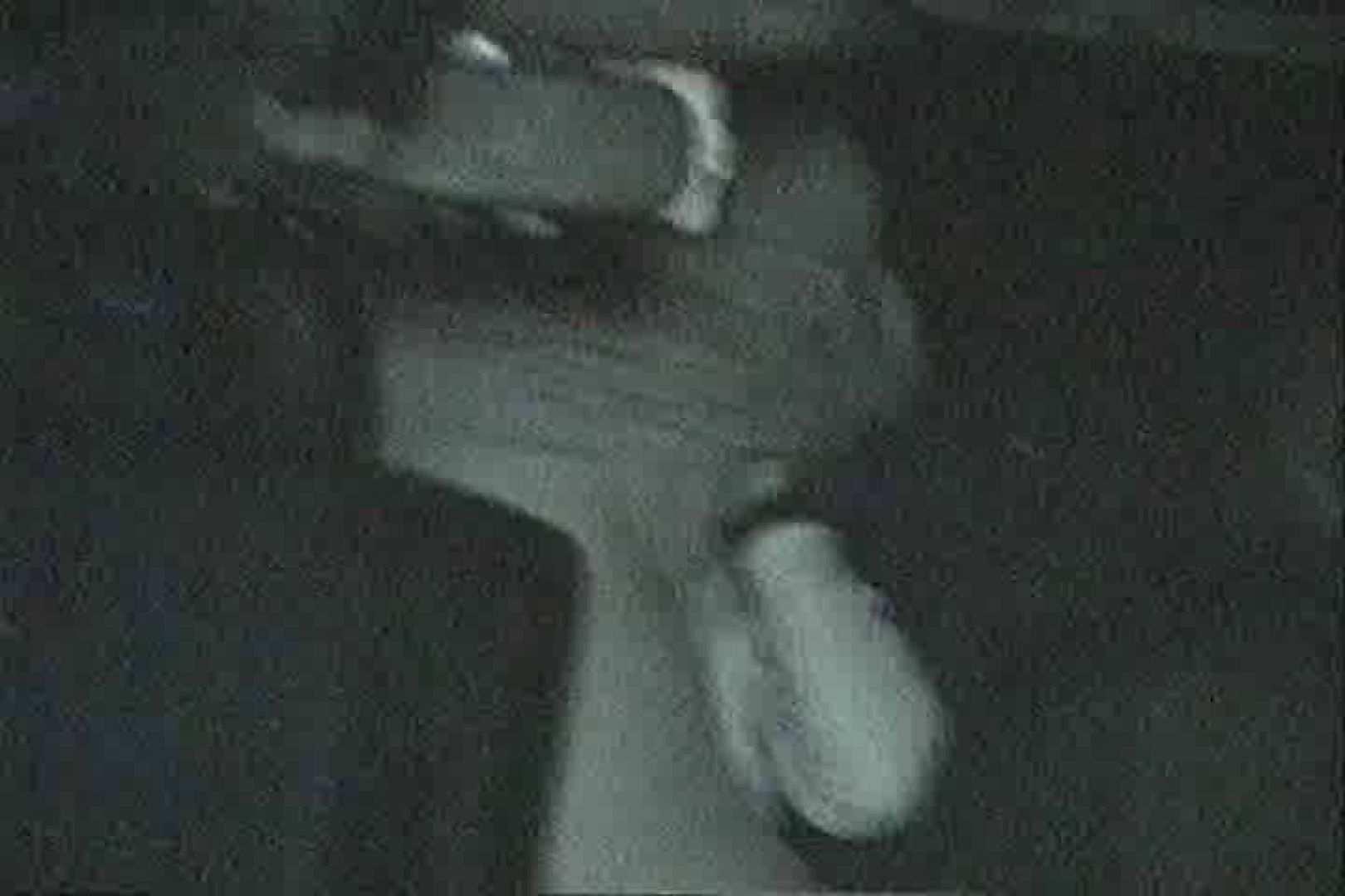 充血監督の深夜の運動会Vol.123 カップル盗撮 | エロティックなOL  107画像 73