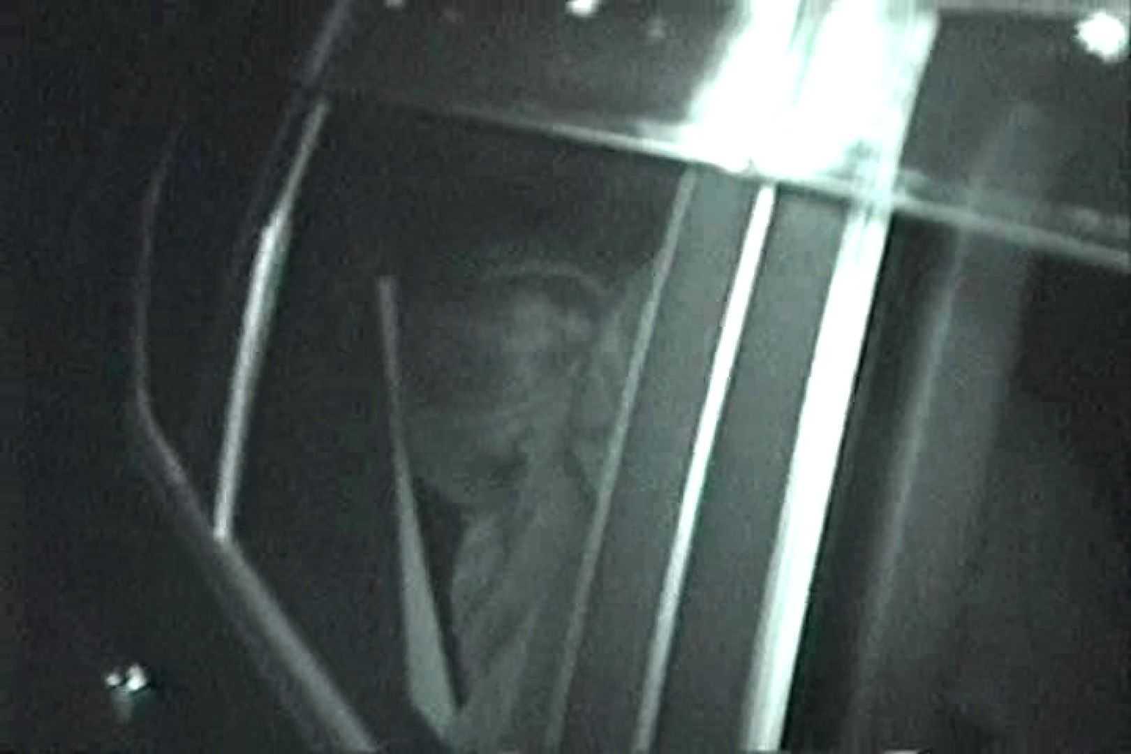 充血監督の深夜の運動会Vol.123 エッチなセックス アダルト動画キャプチャ 107画像 83