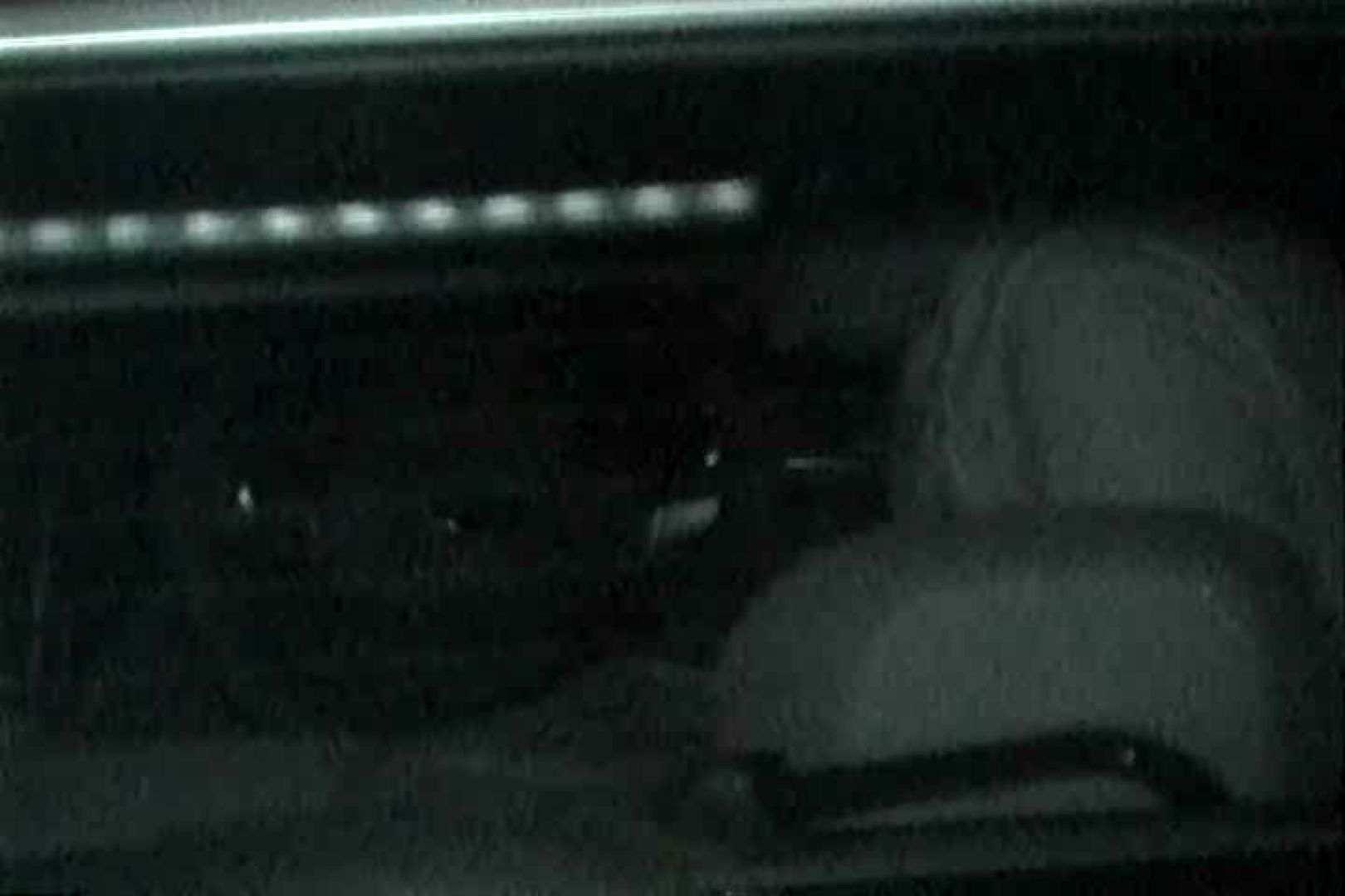 充血監督の深夜の運動会Vol.124 赤外線 オメコ無修正動画無料 97画像 5