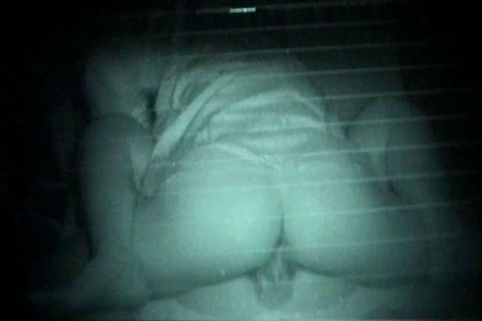 充血監督の深夜の運動会Vol.124 カップル盗撮  97画像 18
