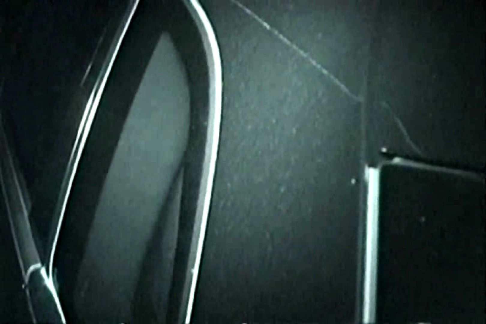 充血監督の深夜の運動会Vol.124 エッチなセックス ぱこり動画紹介 97画像 21