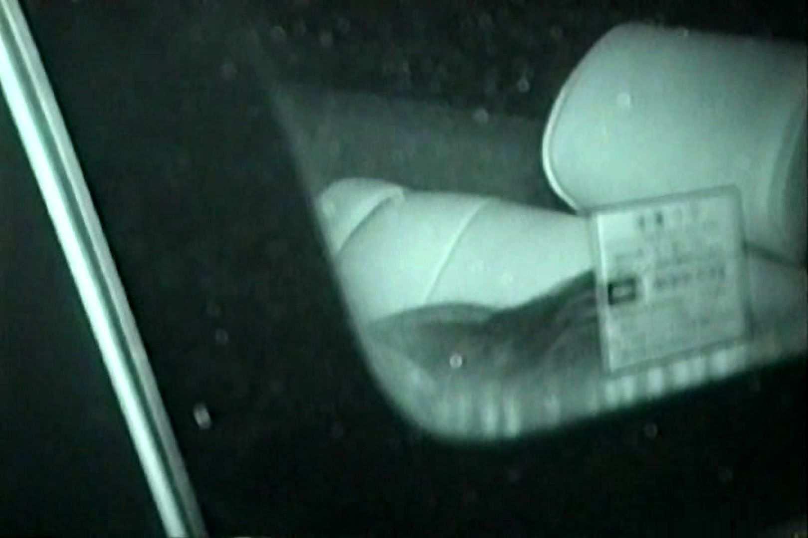 充血監督の深夜の運動会Vol.124 車の中のカップル AV無料 97画像 58