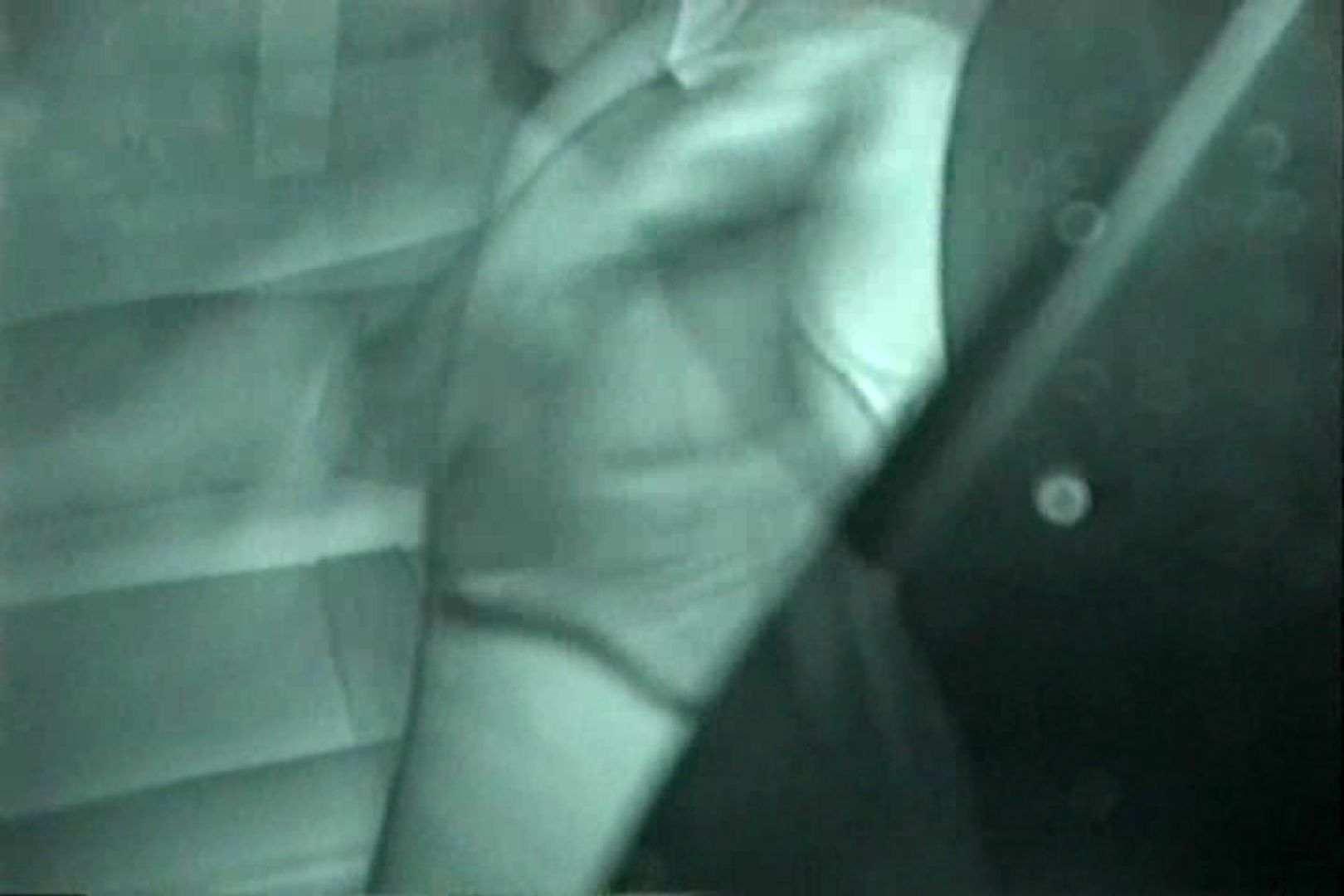 充血監督の深夜の運動会Vol.124 赤外線 オメコ無修正動画無料 97画像 59