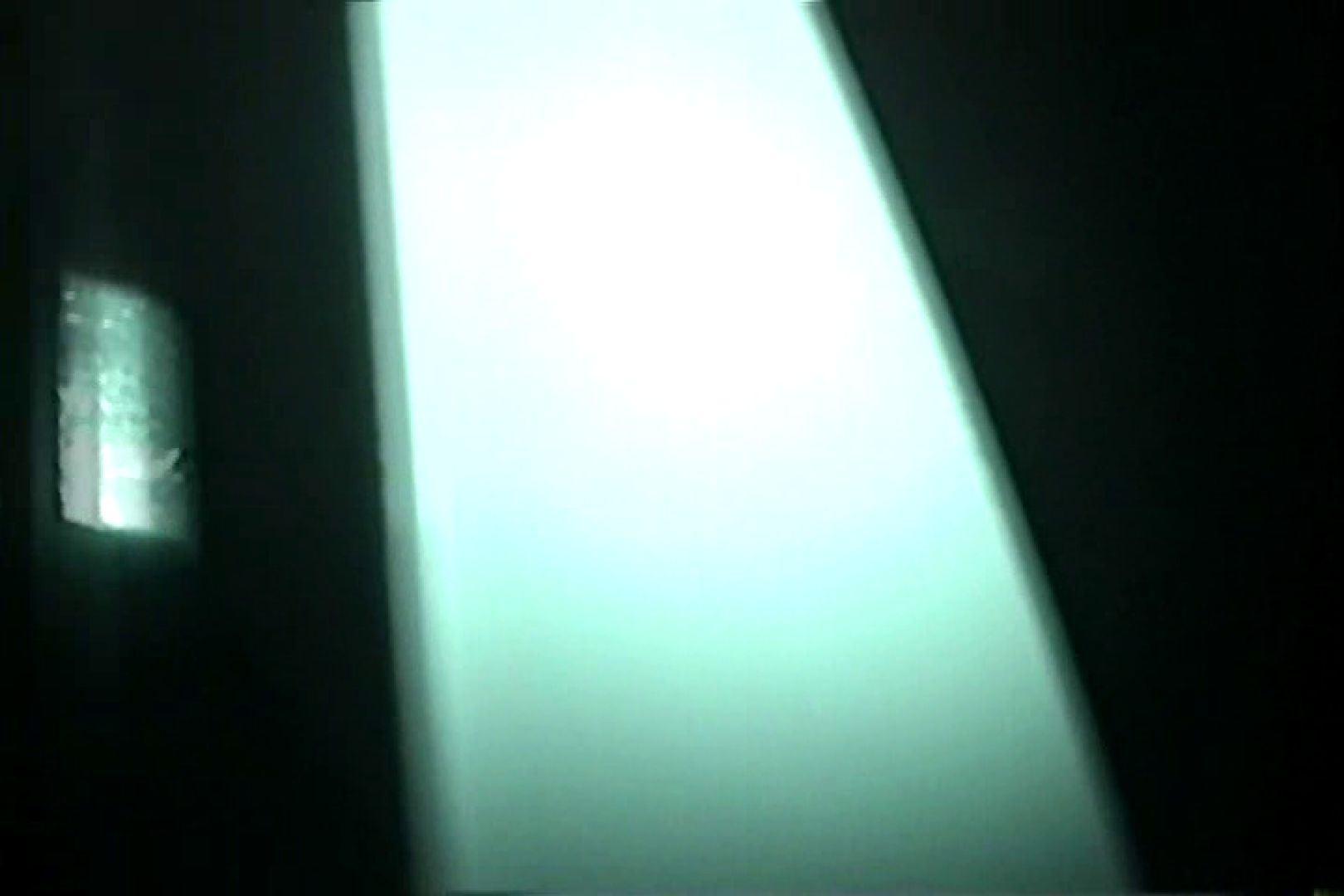 充血監督の深夜の運動会Vol.124 赤外線 オメコ無修正動画無料 97画像 83