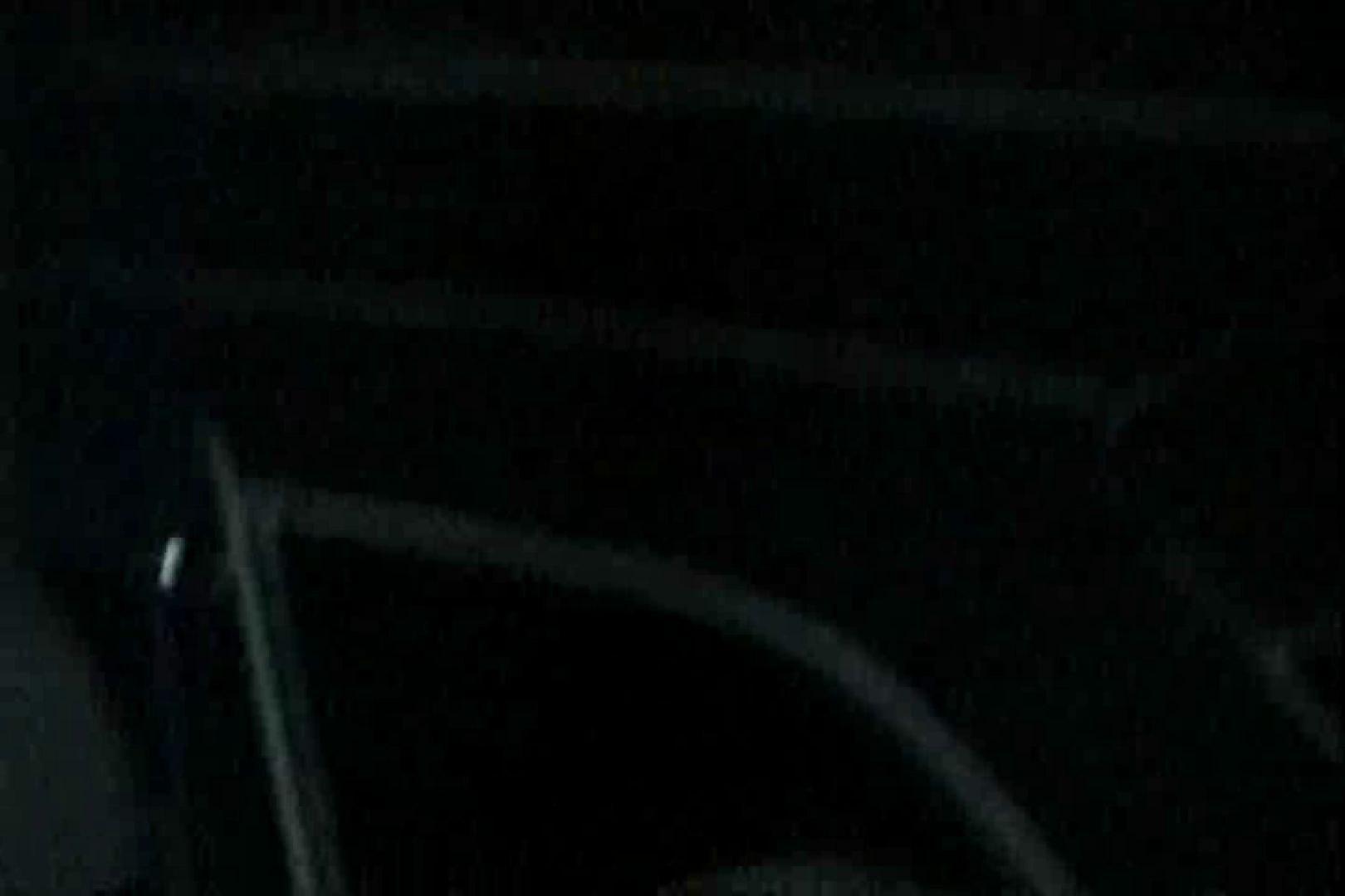 充血監督の深夜の運動会Vol.124 カップル盗撮   カーセックス  97画像 91