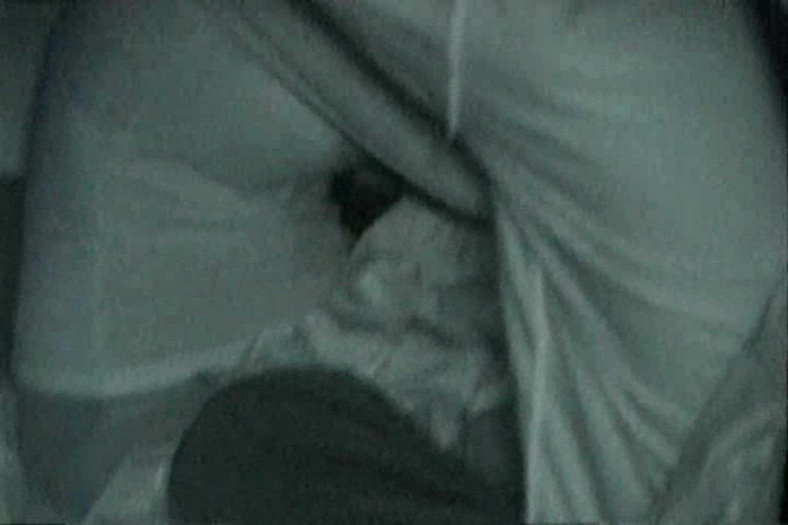 充血監督の深夜の運動会Vol.125 巨乳 オマンコ無修正動画無料 63画像 12