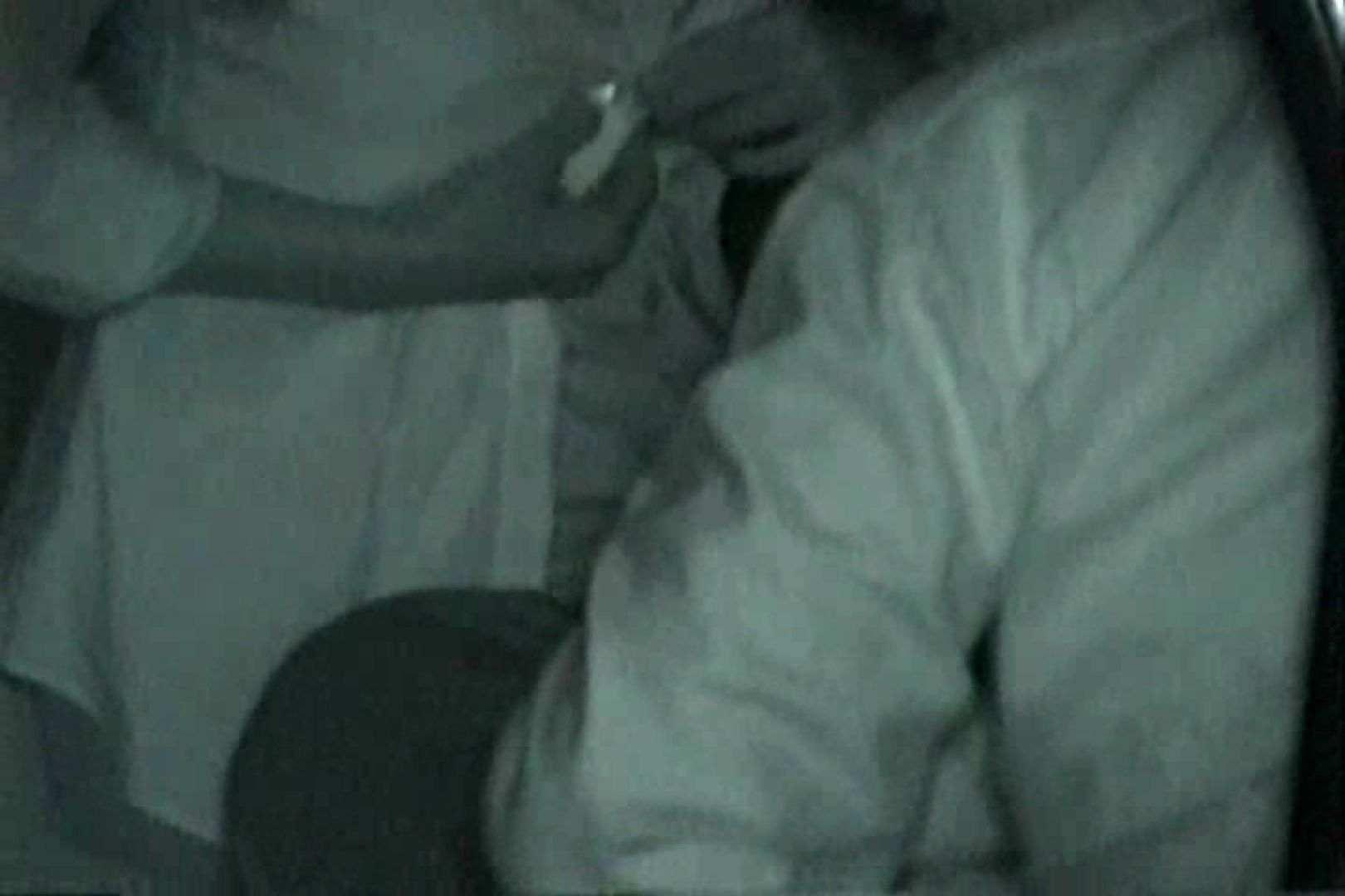 充血監督の深夜の運動会Vol.125 接写 オメコ無修正動画無料 63画像 13