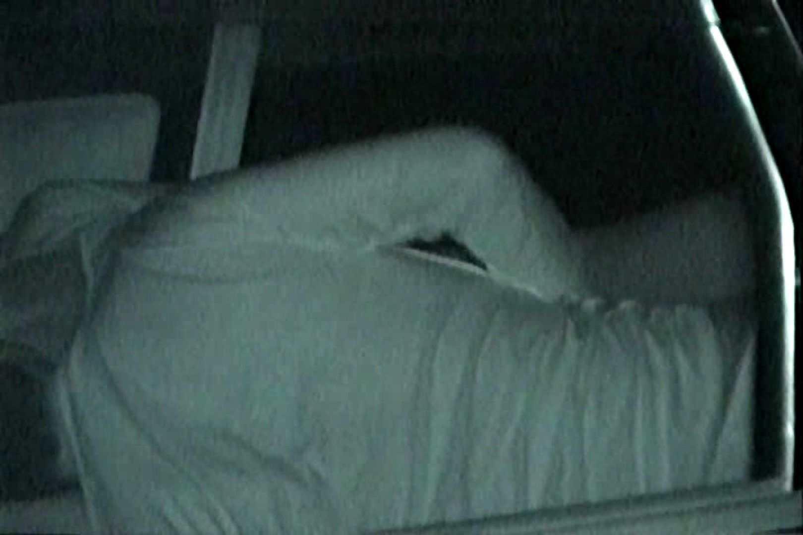 充血監督の深夜の運動会Vol.125 盗撮特集 セックス画像 63画像 19
