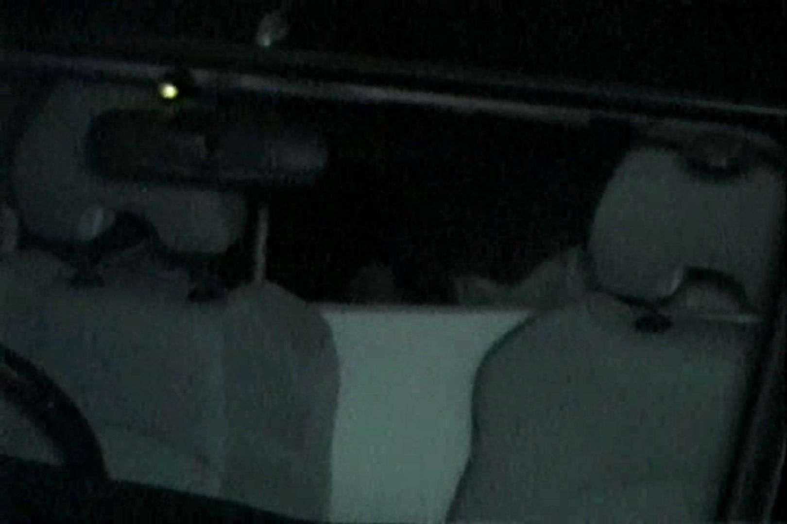 充血監督の深夜の運動会Vol.125 接写 オメコ無修正動画無料 63画像 21