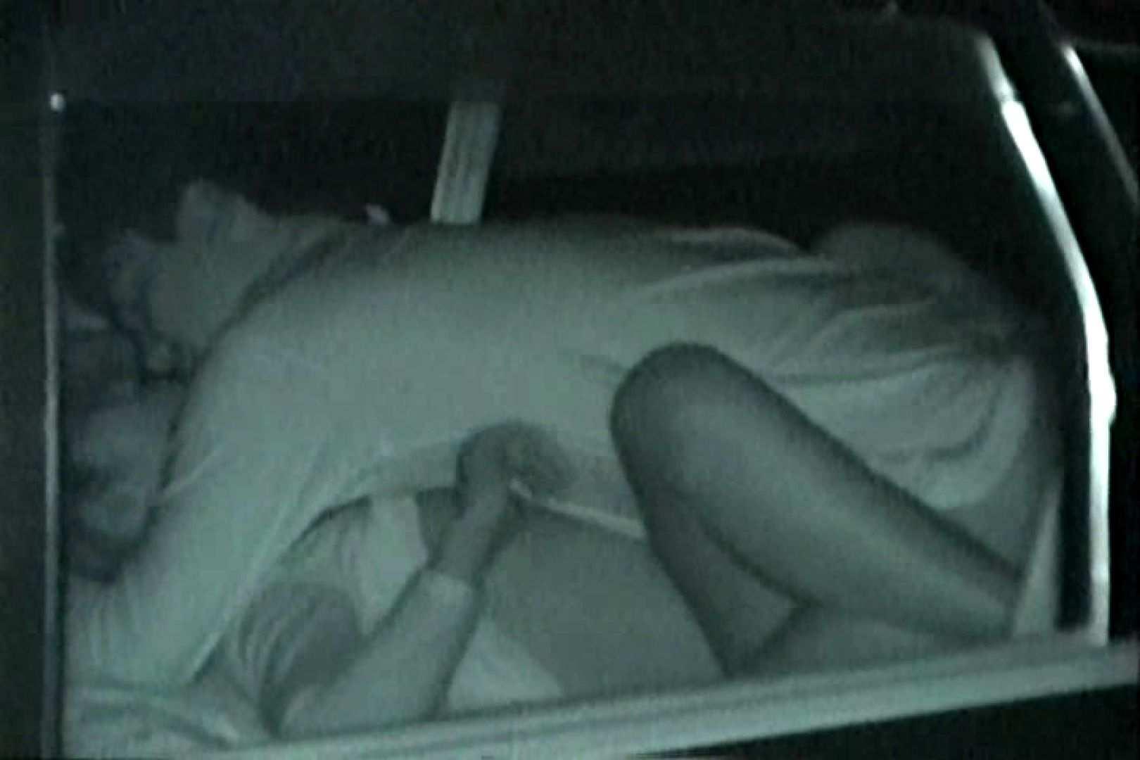 充血監督の深夜の運動会Vol.125 巨乳 オマンコ無修正動画無料 63画像 28