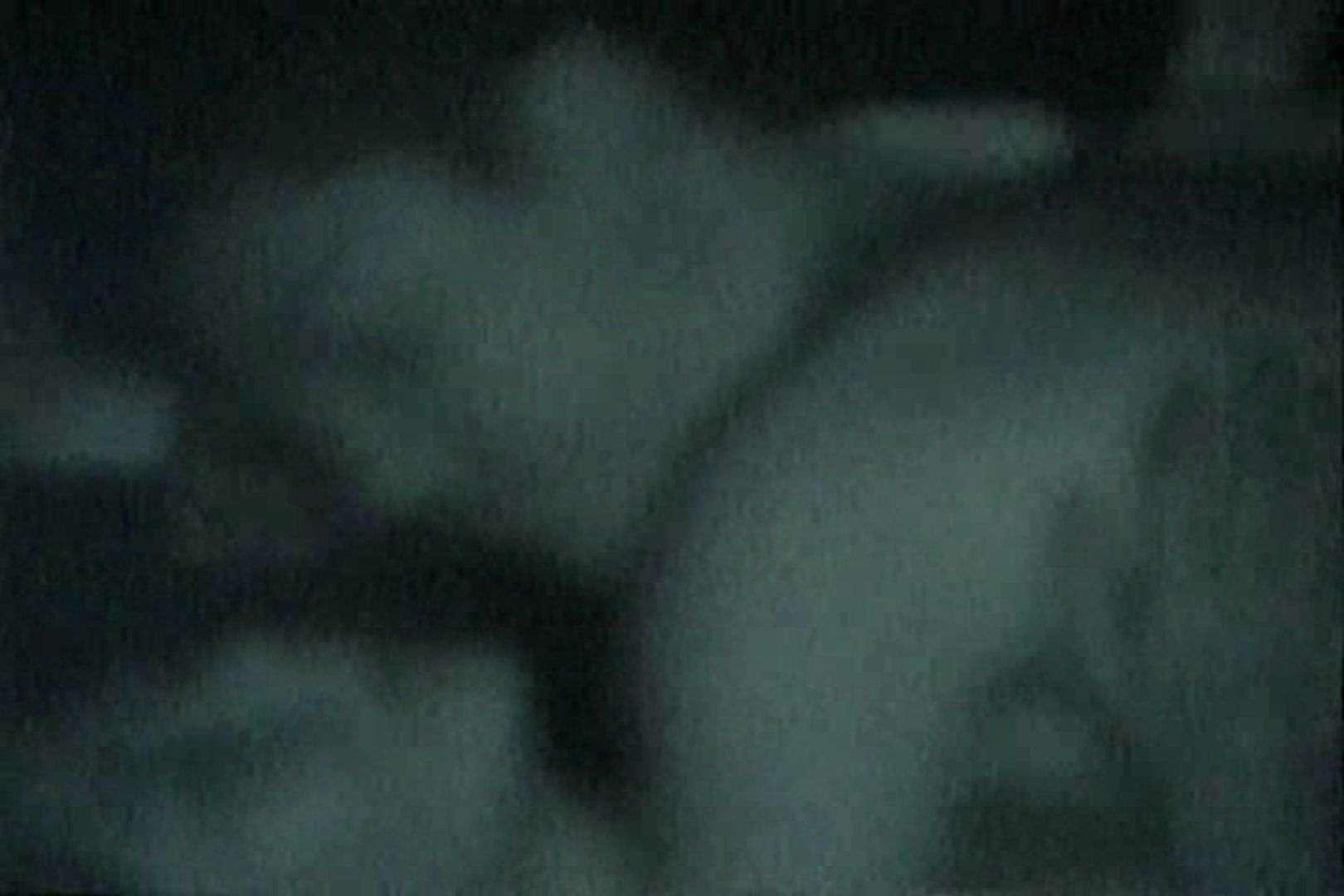 充血監督の深夜の運動会Vol.125 巨乳 オマンコ無修正動画無料 63画像 36