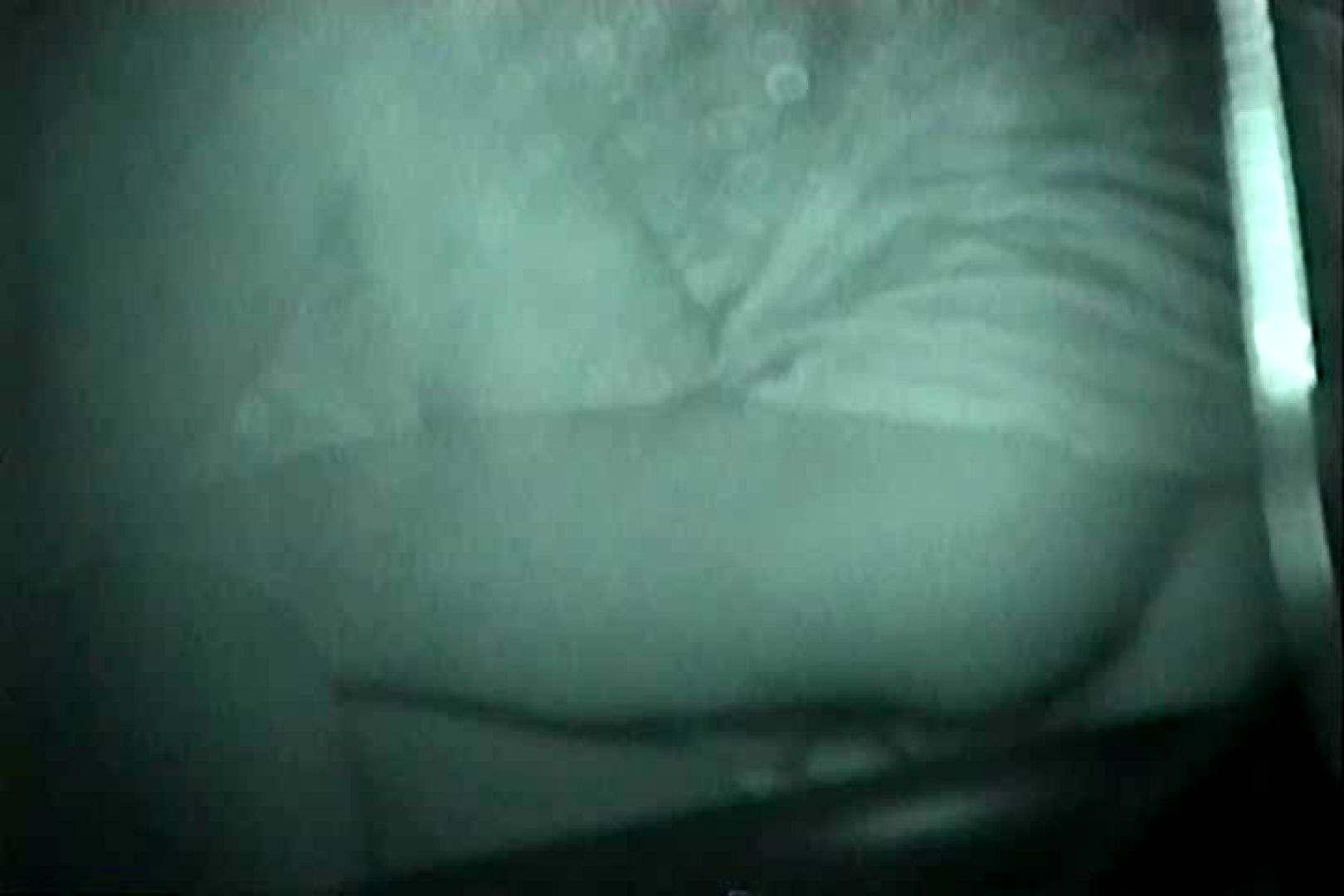 充血監督の深夜の運動会Vol.126 フェラ最高 セックス画像 83画像 7