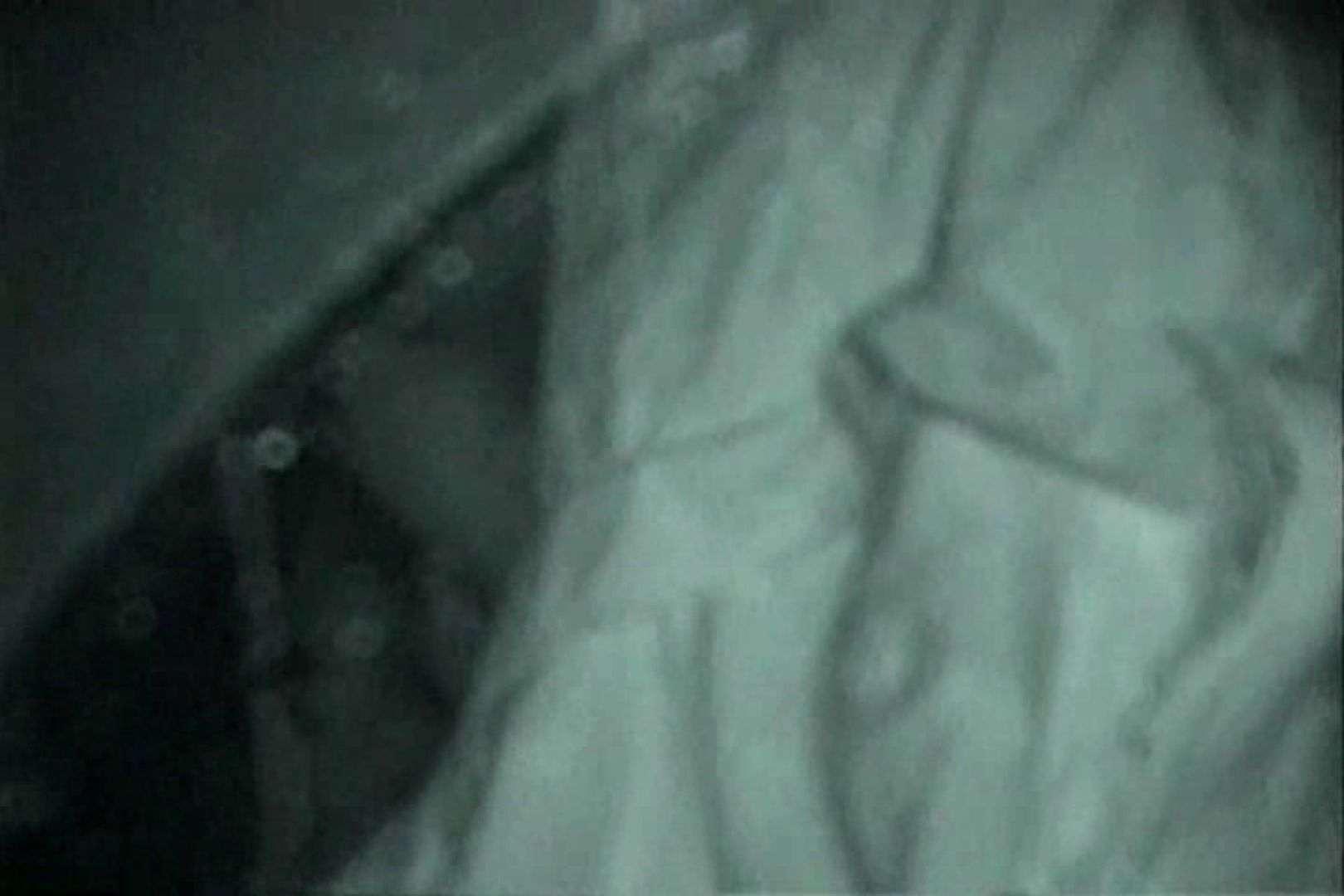 充血監督の深夜の運動会Vol.126 赤外線 すけべAV動画紹介 83画像 18