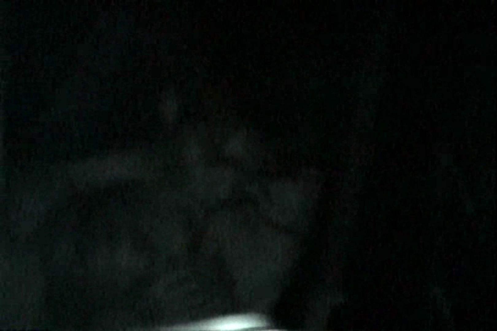 充血監督の深夜の運動会Vol.126 エッチなセックス オマンコ動画キャプチャ 83画像 23