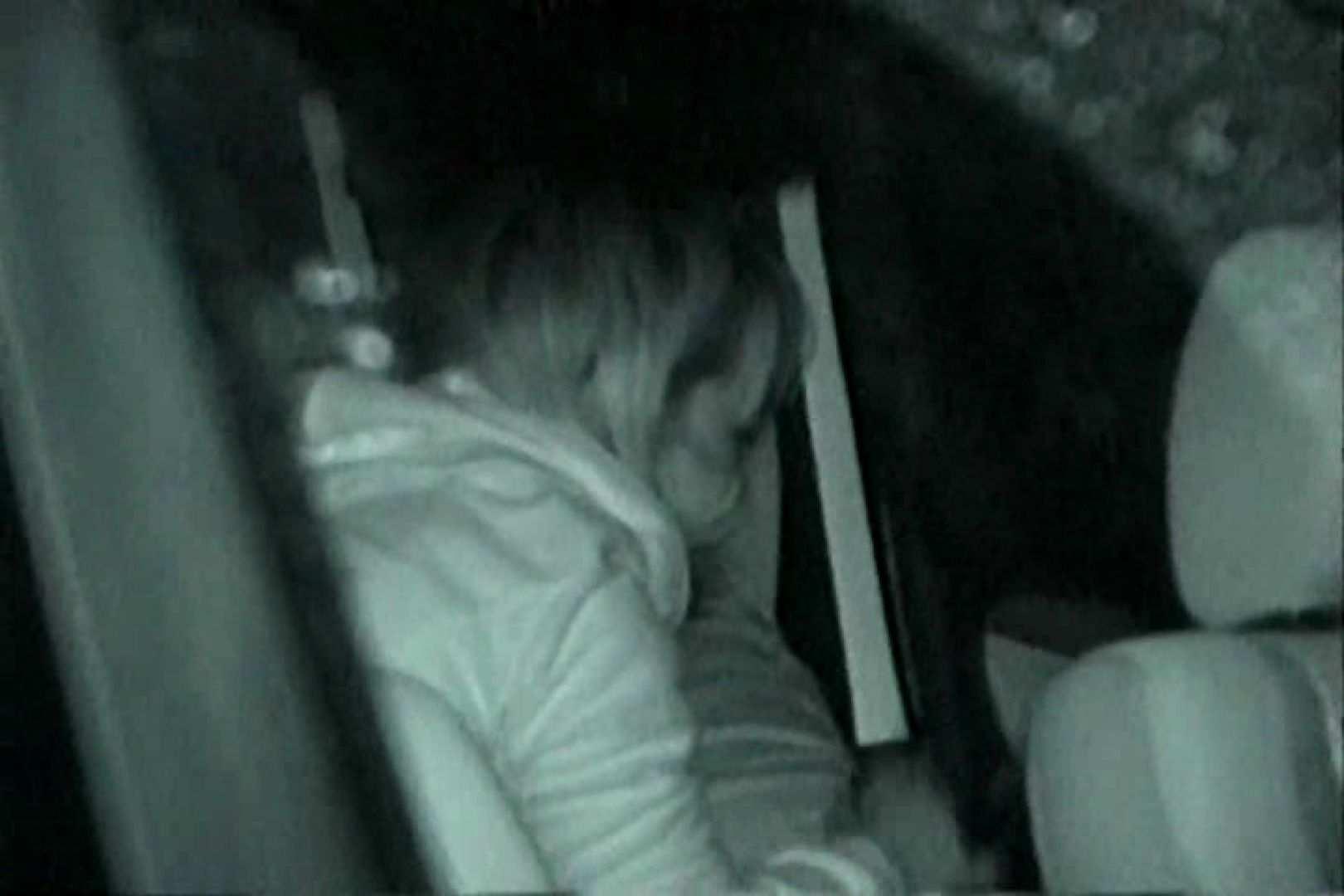 充血監督の深夜の運動会Vol.126 フェラ最高 セックス画像 83画像 57