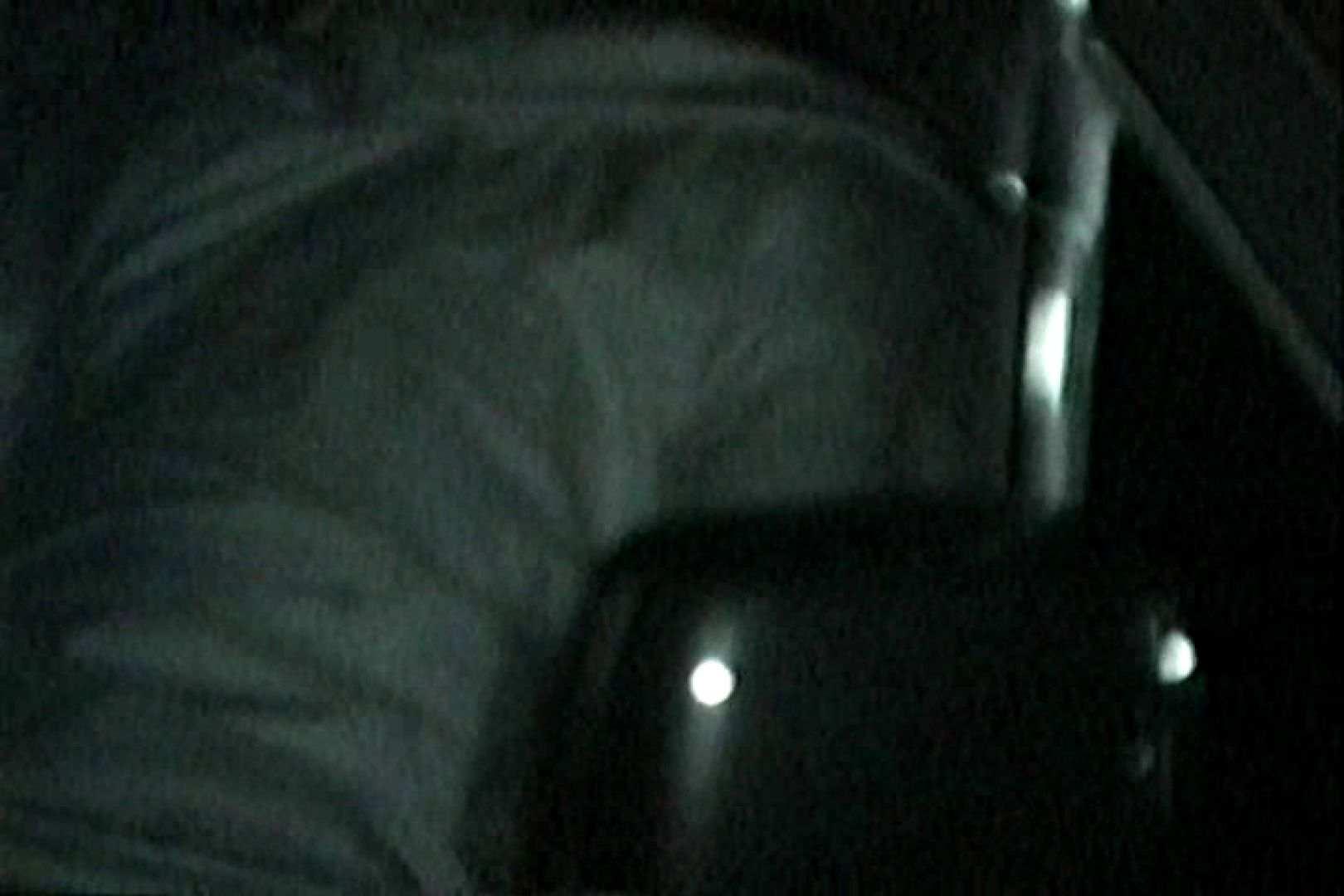 充血監督の深夜の運動会Vol.126 エッチなセックス オマンコ動画キャプチャ 83画像 73