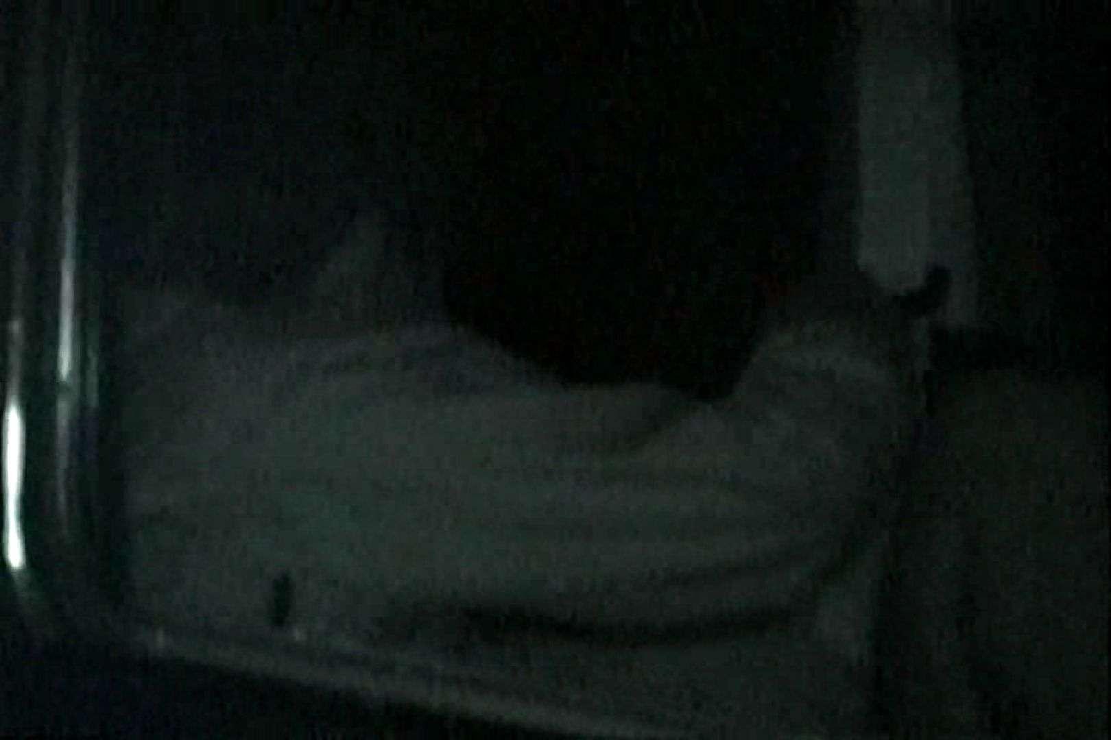 充血監督の深夜の運動会Vol.126 フェラ最高 セックス画像 83画像 77