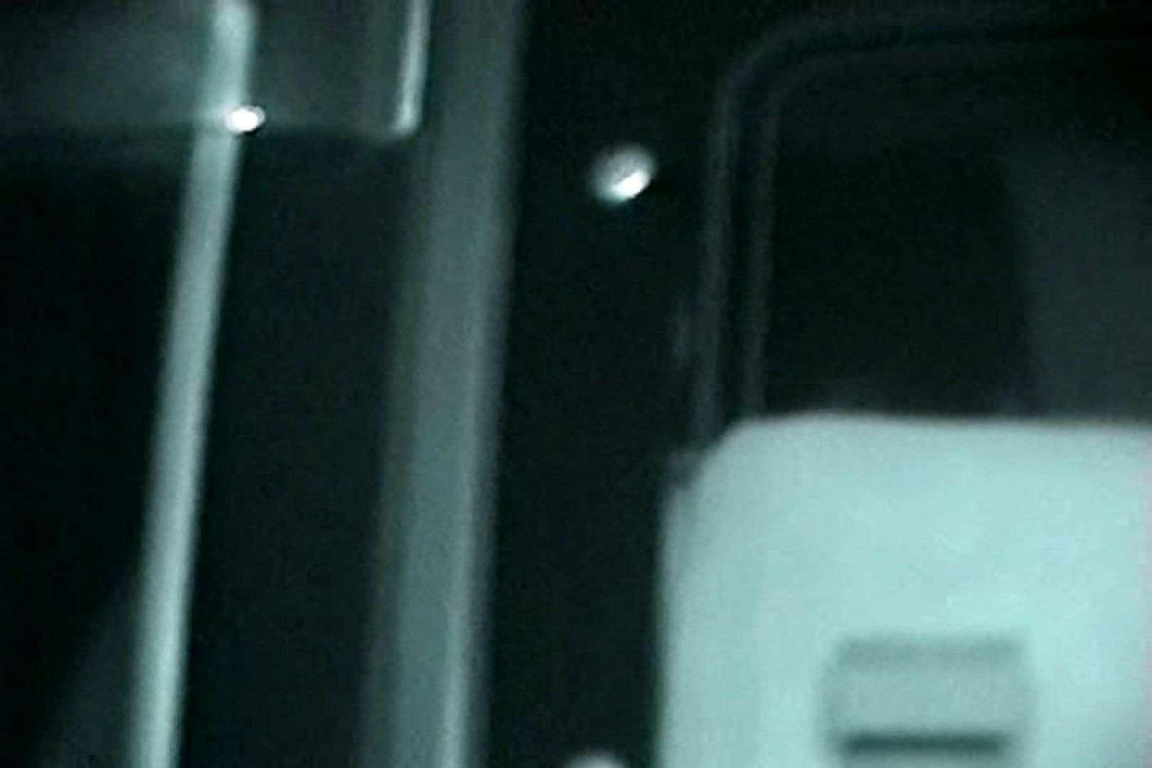 充血監督の深夜の運動会Vol.130 カップル盗撮 ワレメ無修正動画無料 105画像 53