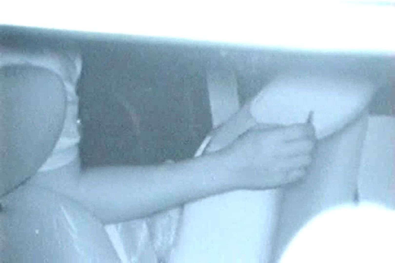 充血監督の深夜の運動会Vol.130 カップル盗撮 ワレメ無修正動画無料 105画像 68