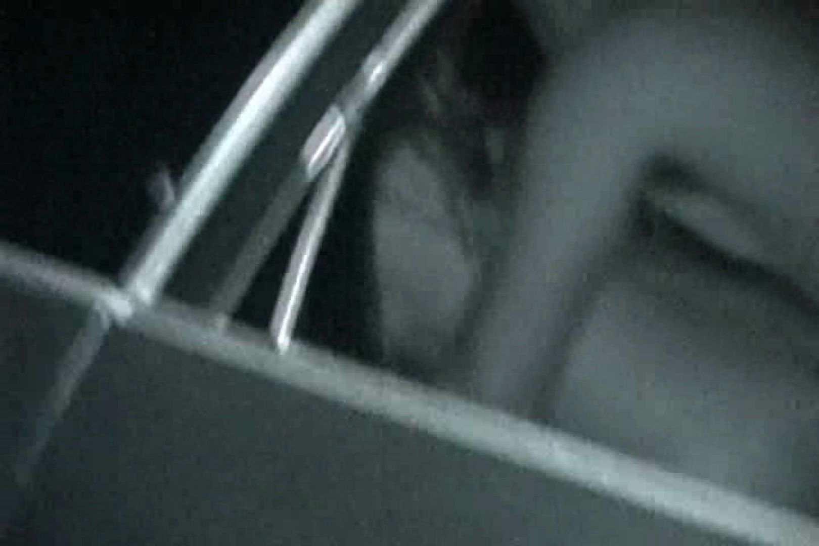 充血監督の深夜の運動会Vol.133 エッチなセックス | カップル盗撮  91画像 43