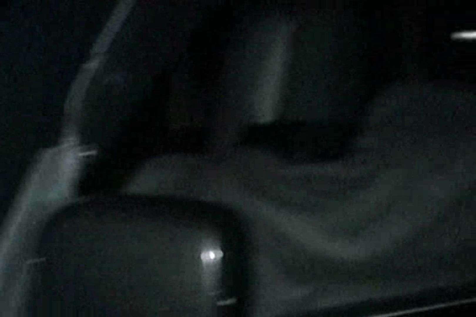 充血監督の深夜の運動会Vol.133 エロティックなOL えろ無修正画像 91画像 62
