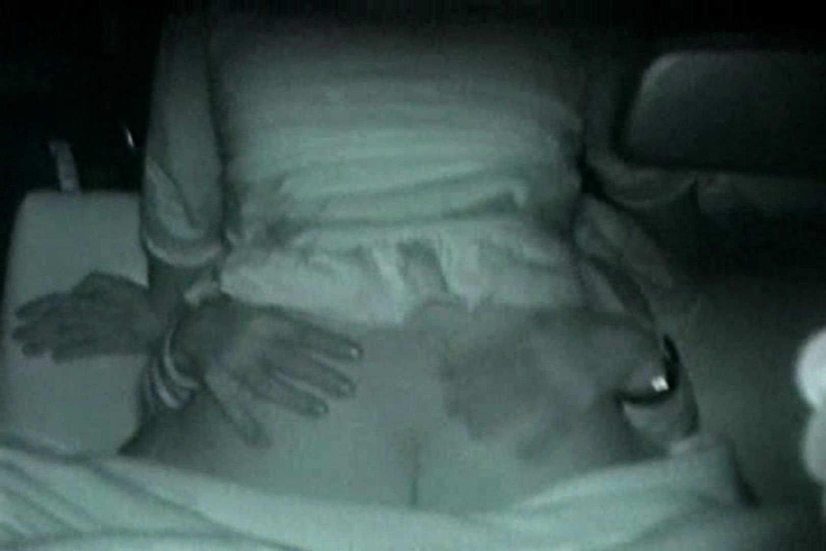 充血監督の深夜の運動会Vol.133 エッチなセックス  91画像 66