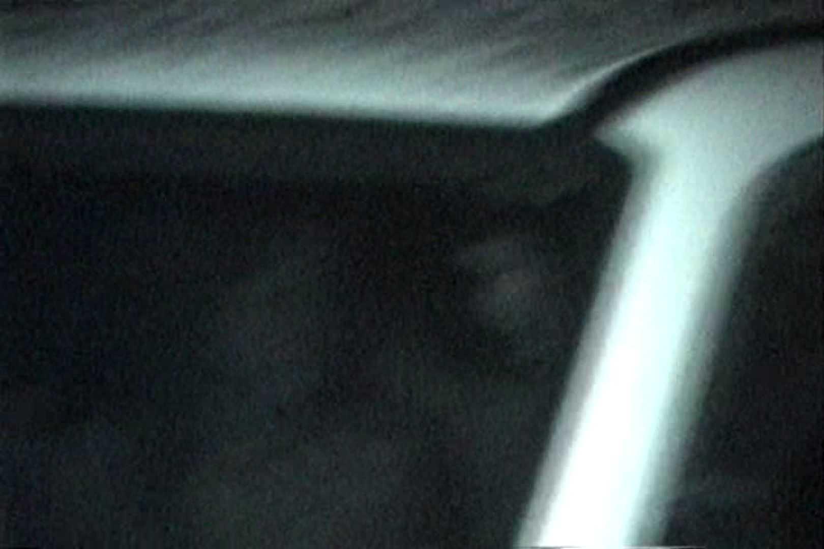 ハメ撮り|充血監督の深夜の運動会Vol.139|ピープフォックス(盗撮狐)