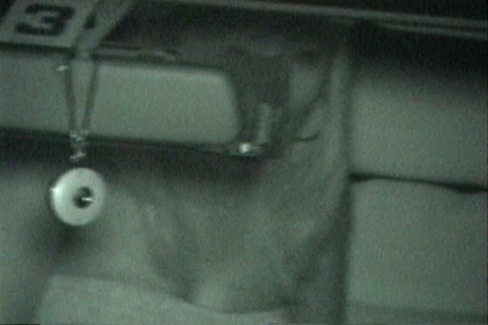 充血監督の深夜の運動会Vol.140 エロティックなOL エロ無料画像 71画像 44