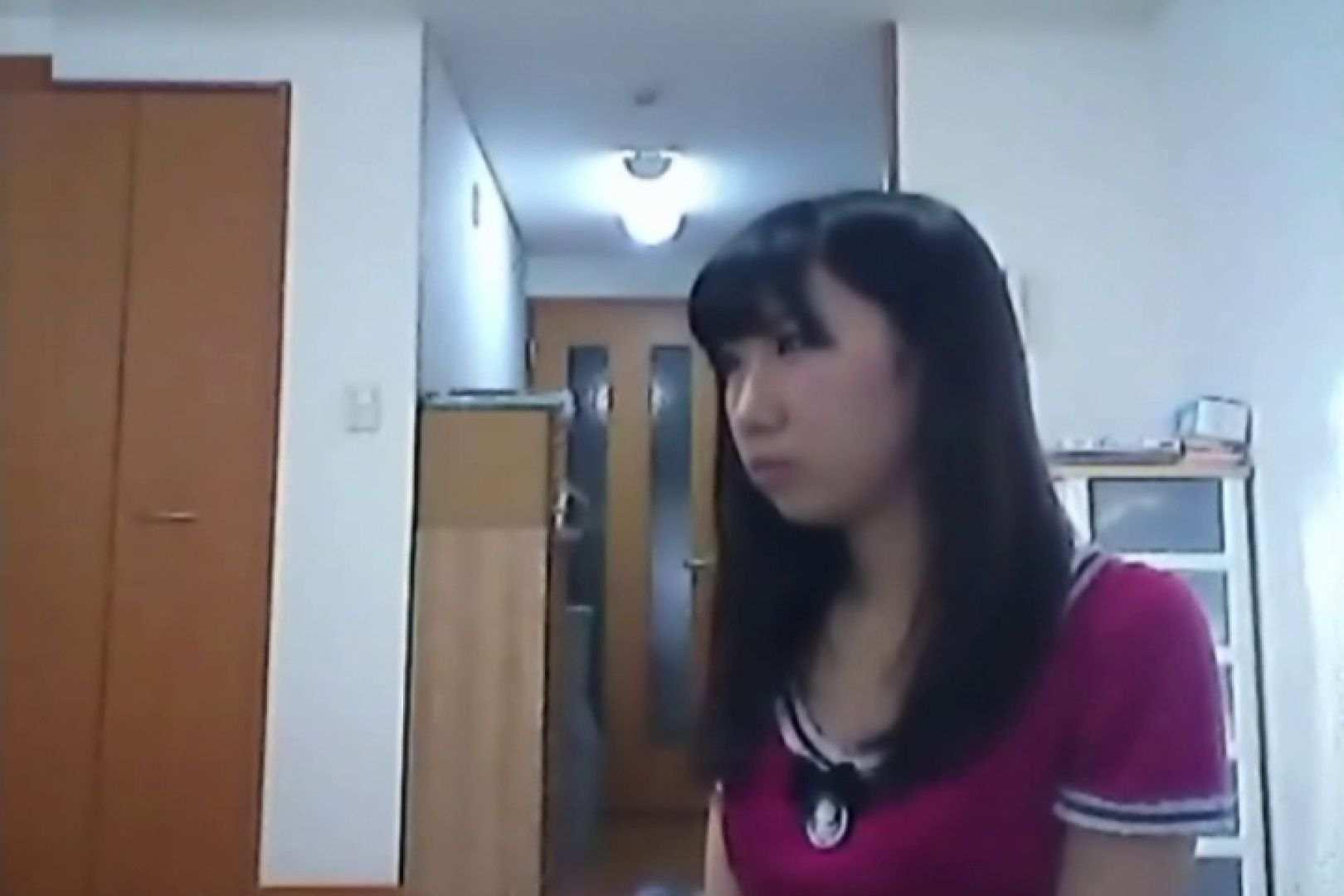 電魔王さんの「盗撮の部屋」No.27 亜矢子 盗撮特集   おっぱい  95画像 4