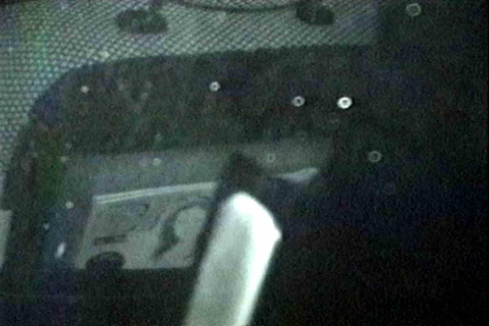 充血監督の深夜の運動会Vol.144 エロティックなOL オマンコ動画キャプチャ 62画像 6