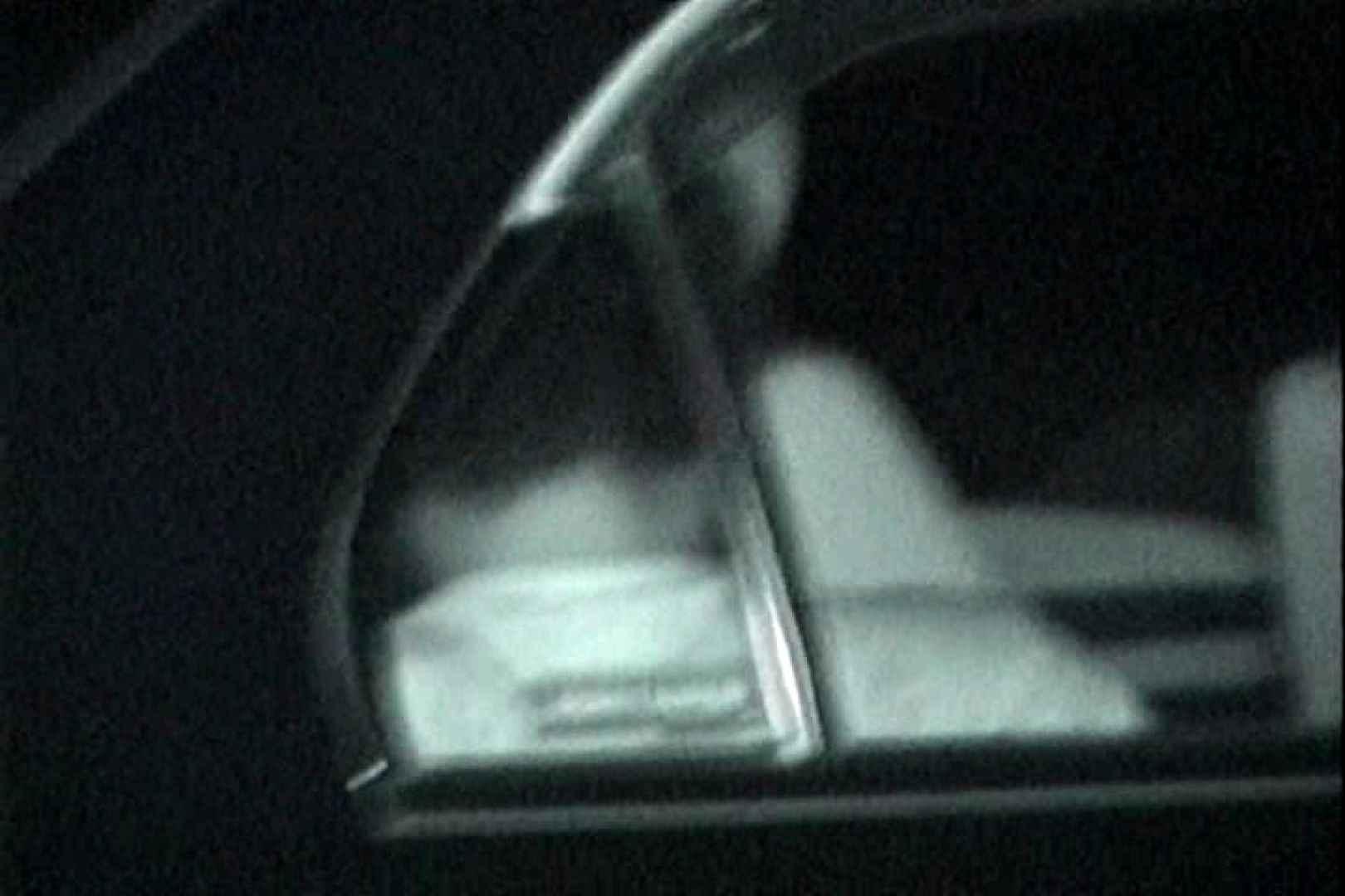 充血監督の深夜の運動会Vol.144 エロティックなOL オマンコ動画キャプチャ 62画像 18