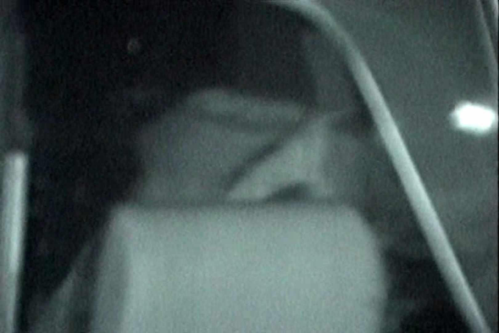 充血監督の深夜の運動会Vol.144 エッチなセックス  62画像 32