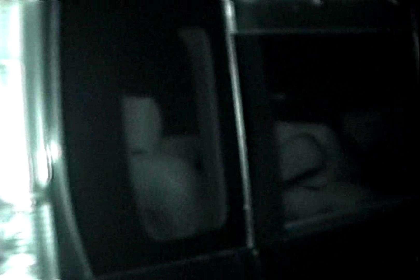 充血監督の深夜の運動会Vol.144 エッチなセックス   車の中のカップル  62画像 33