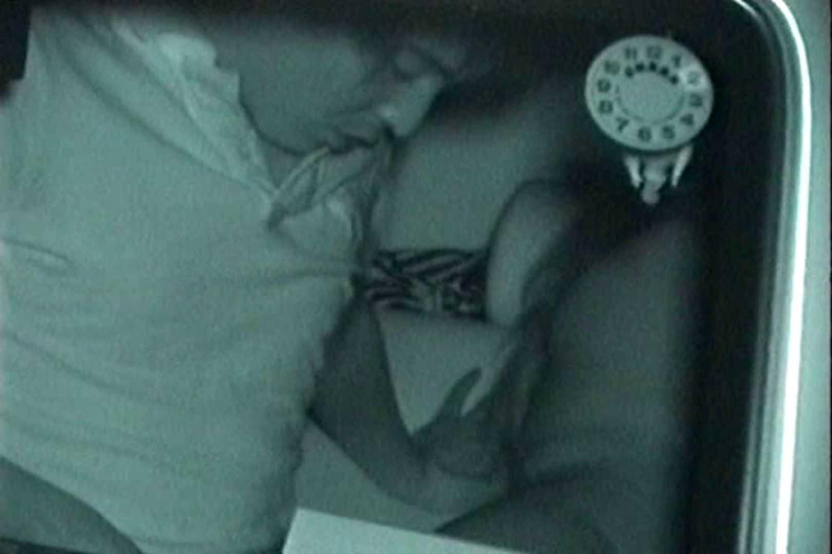 充血監督の深夜の運動会Vol.145 エロティックなOL   エッチなセックス  75画像 7