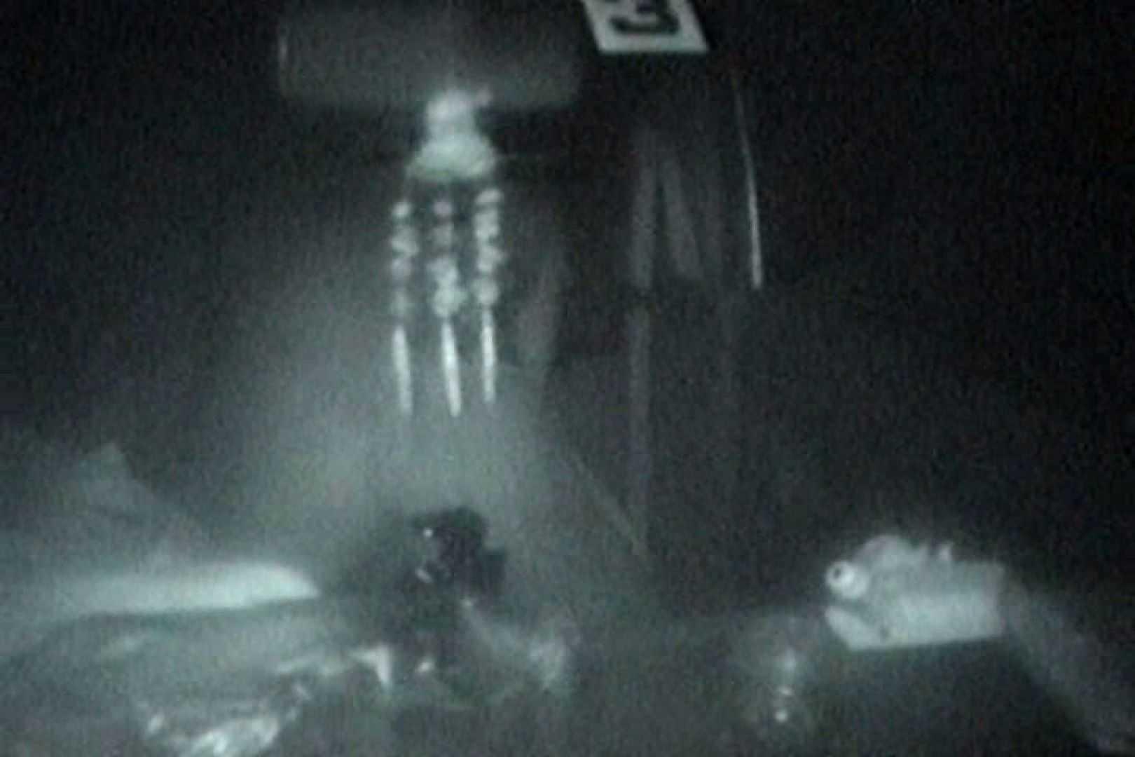 充血監督の深夜の運動会Vol.147 エッチなセックス  89画像 21