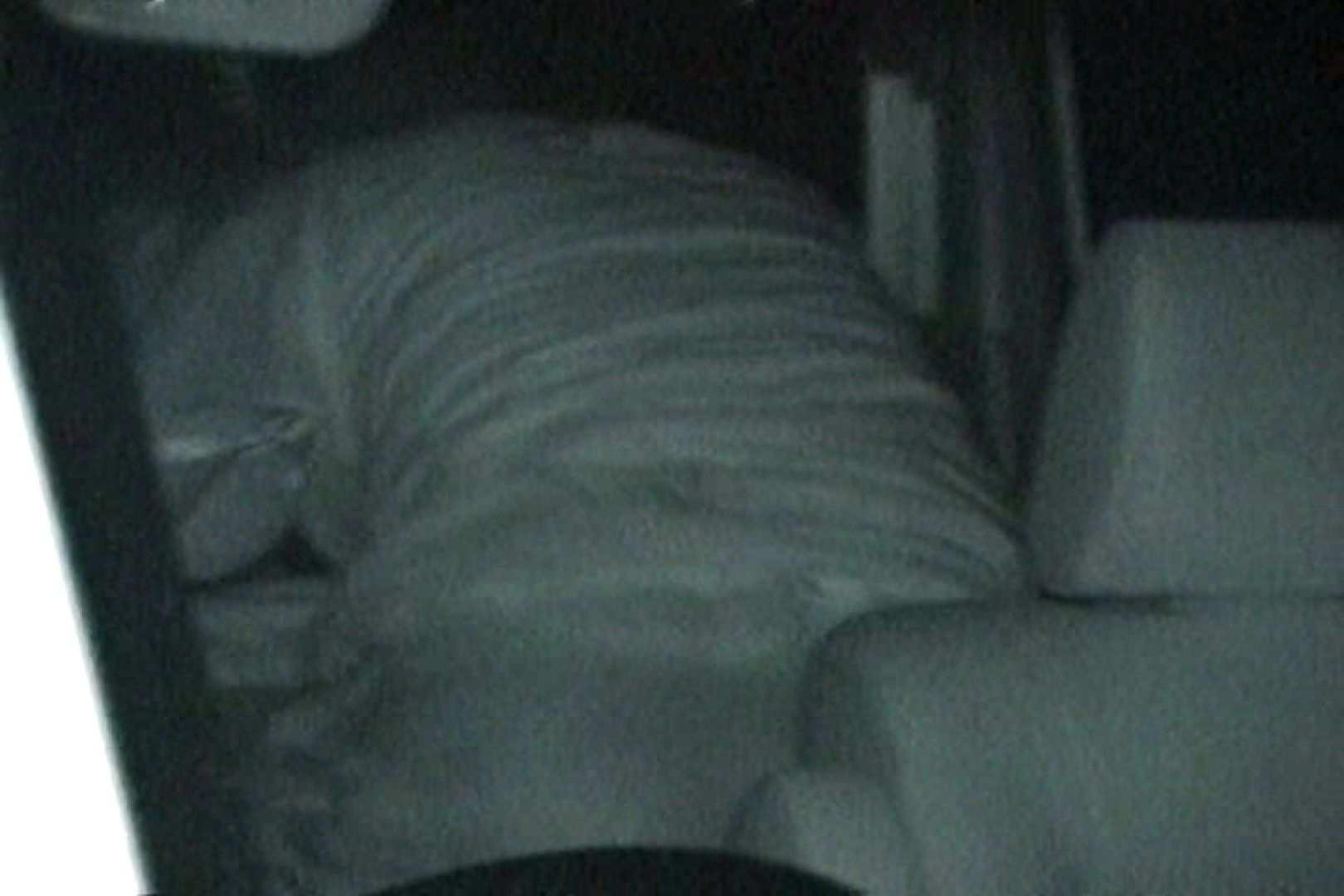 充血監督の深夜の運動会Vol.148 エロティックなOL | 車の中のカップル  88画像 4
