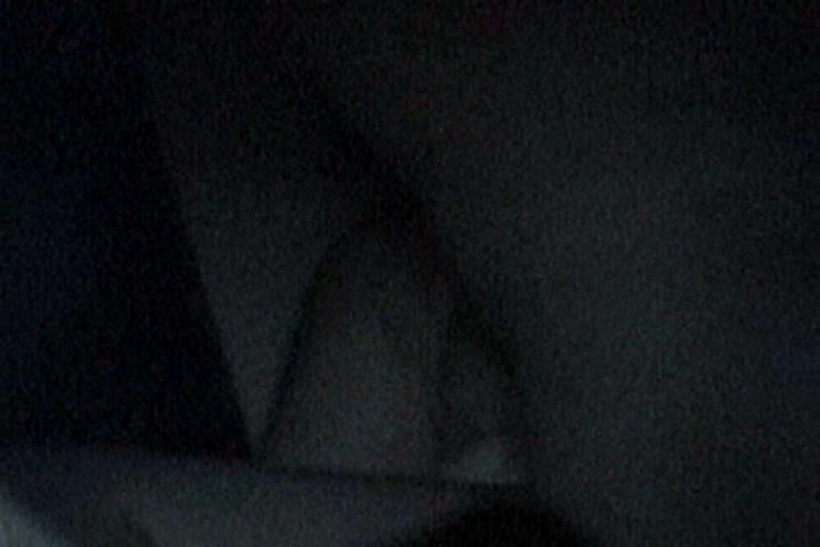 充血監督の深夜の運動会Vol.148 エッチなセックス ヌード画像 88画像 17