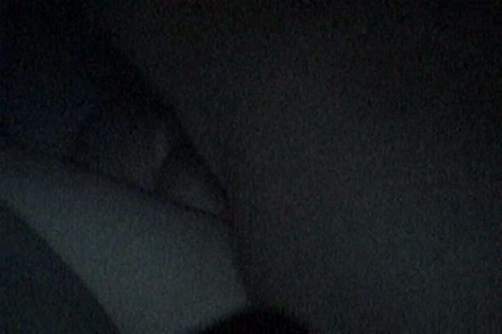 充血監督の深夜の運動会Vol.148 エロティックなOL  88画像 21