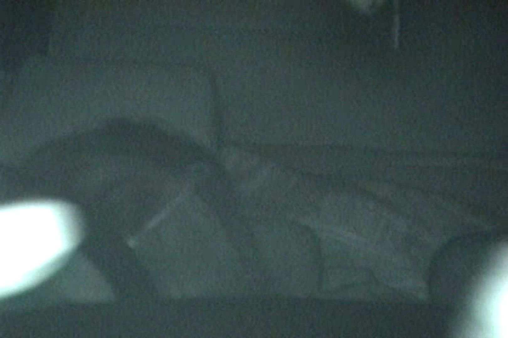 充血監督の深夜の運動会Vol.148 エッチなセックス ヌード画像 88画像 38