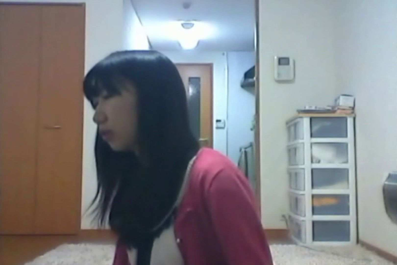 電魔王さんの「盗撮の部屋」No.32 亜矢子 エロティックなOL | 盗撮特集  105画像 31